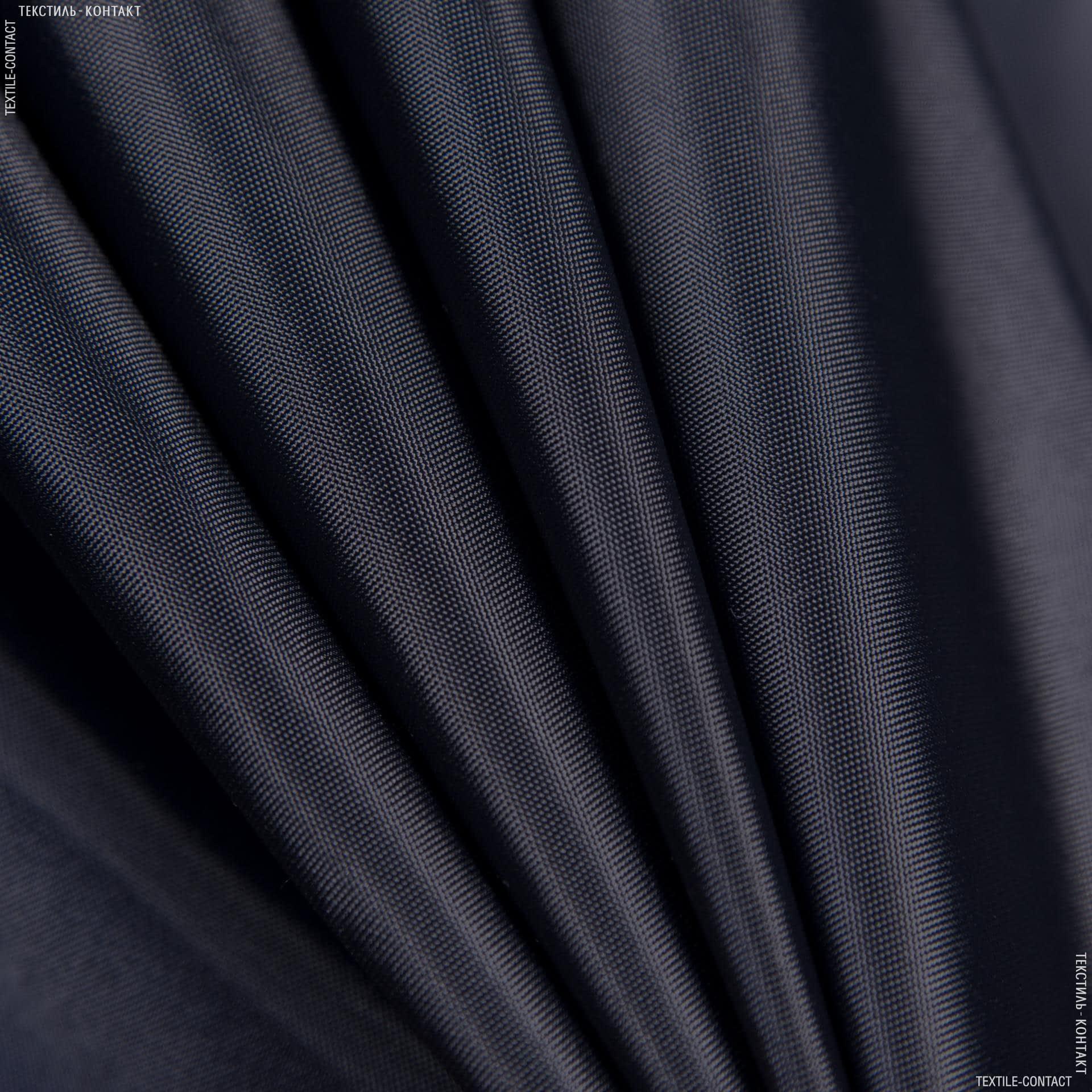 Ткани подкладочная ткань - Подкладочная 190т кобальт