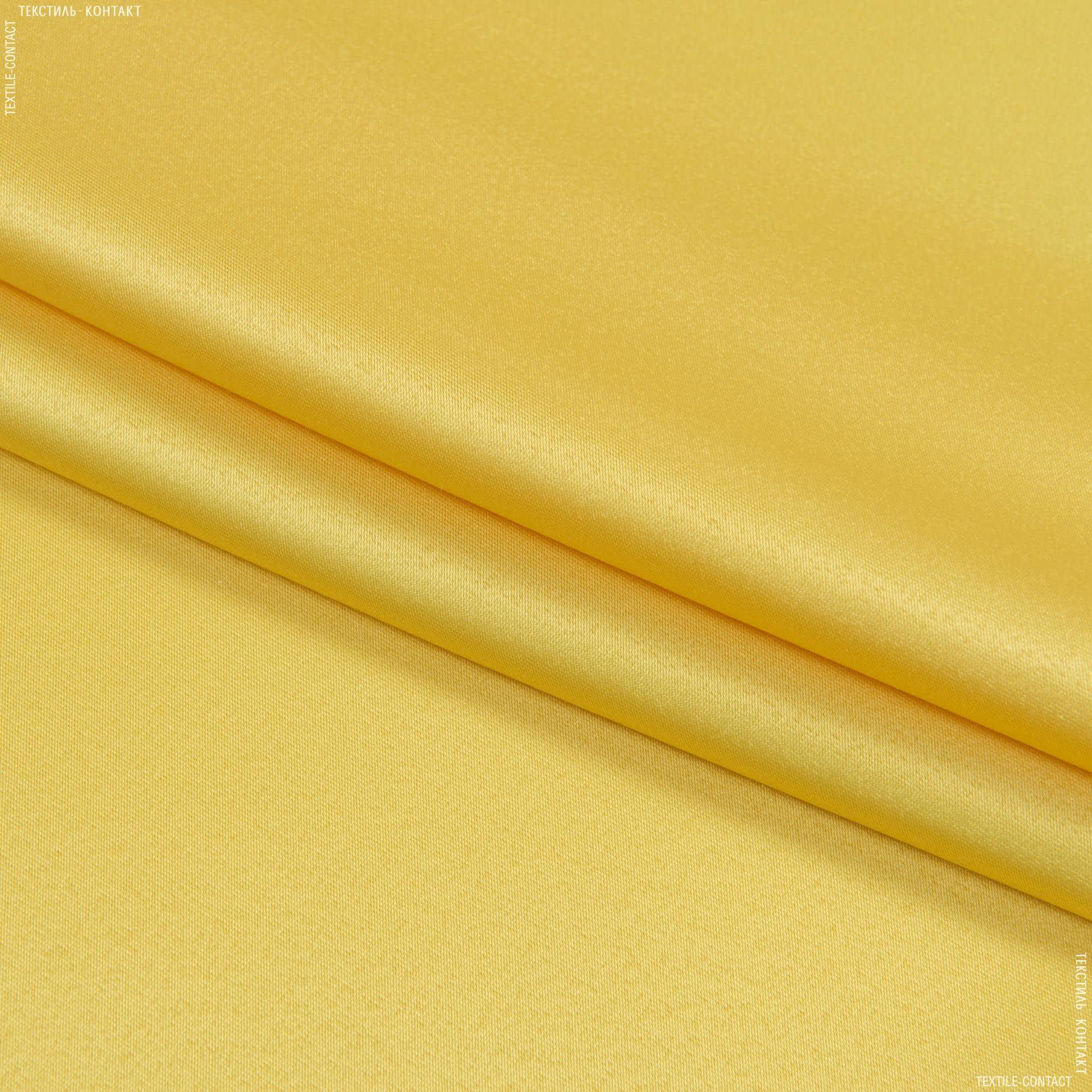 Тканини портьєрні тканини - Декоративний атлас Дека / DECA жовтий