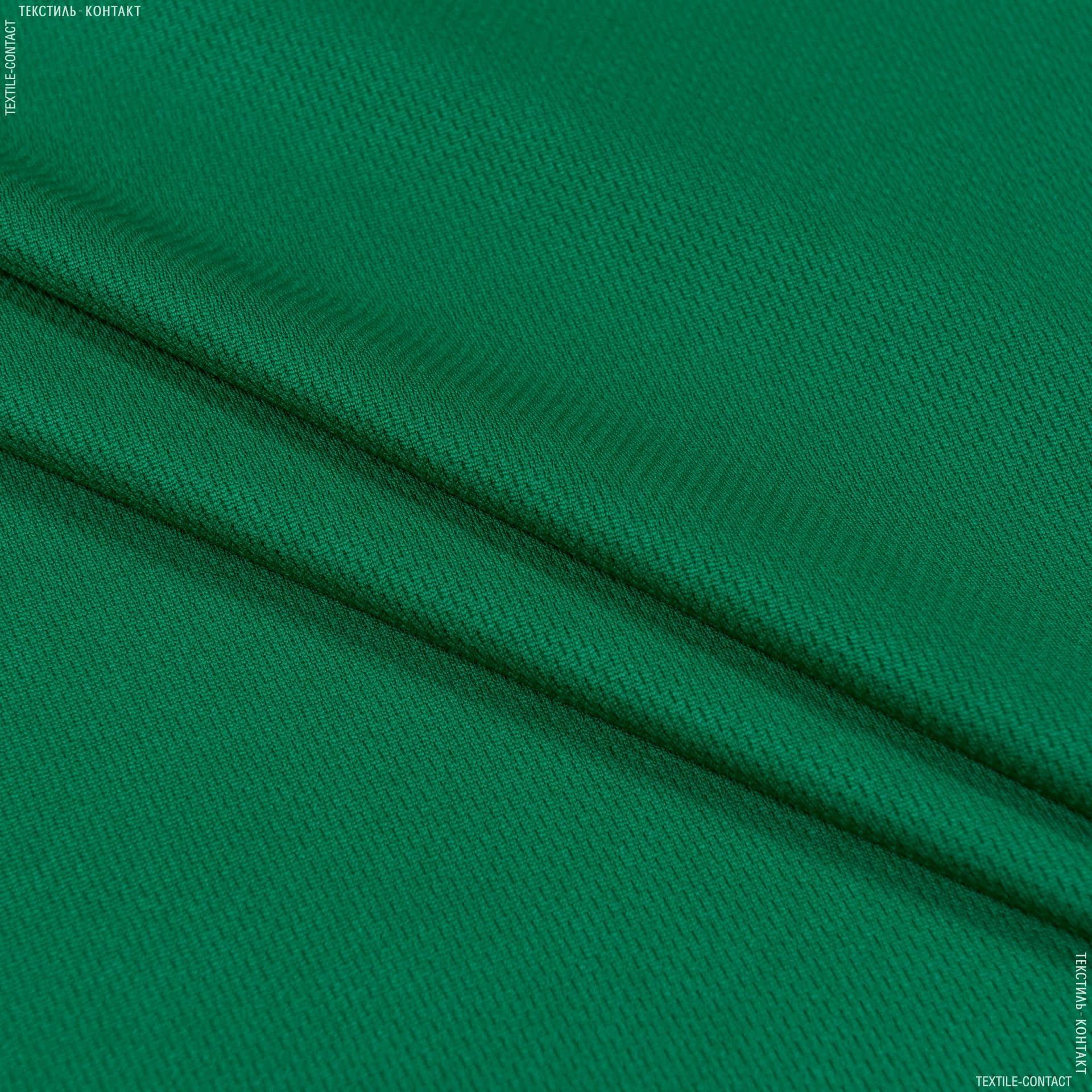 Тканини для спортивного одягу - Мікро лакоста зелена