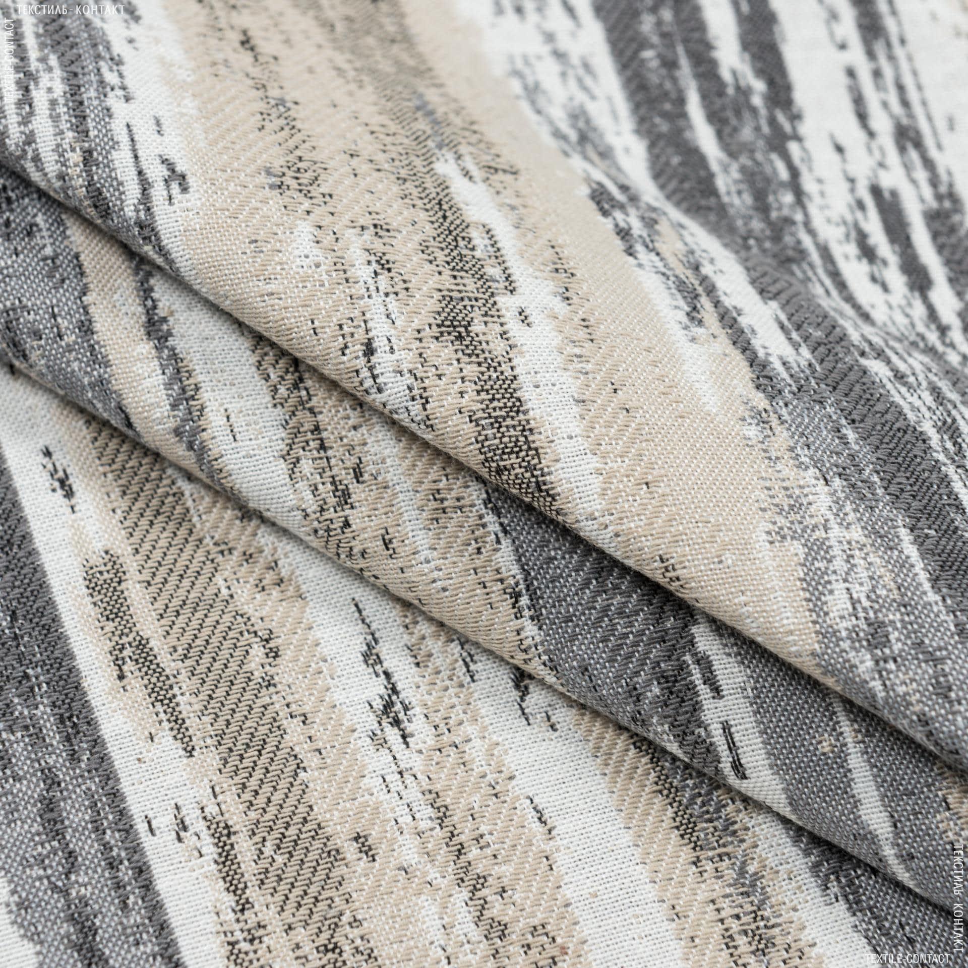 Ткани портьерные ткани - Жаккард тола /tola серый,беж