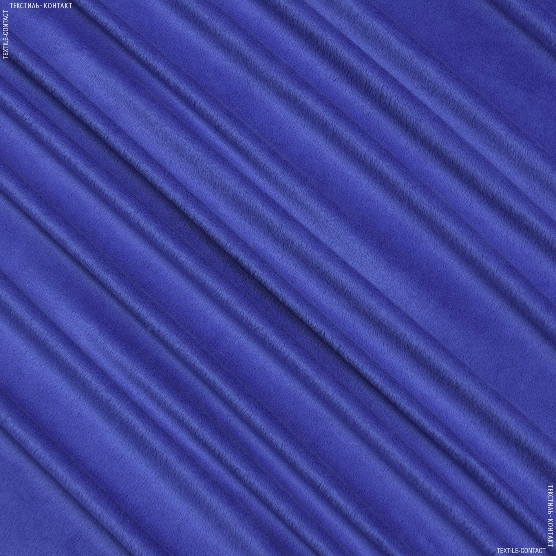 Ткани для мягких игрушек - Плюш (вельбо) электрик