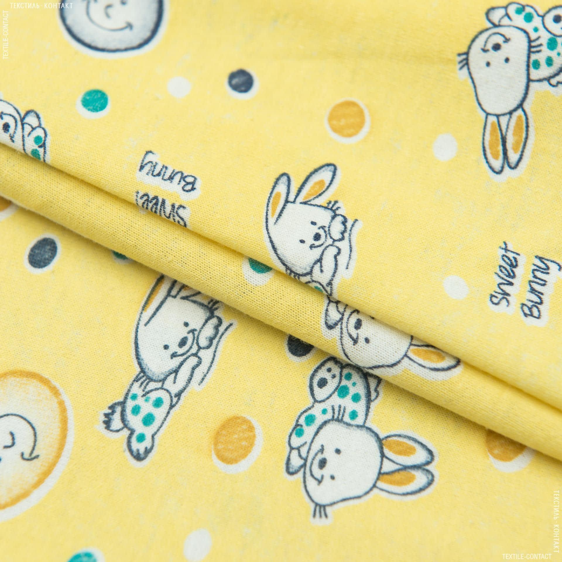 Ткани для детской одежды - Кулирное полотно  100см х 2 принт