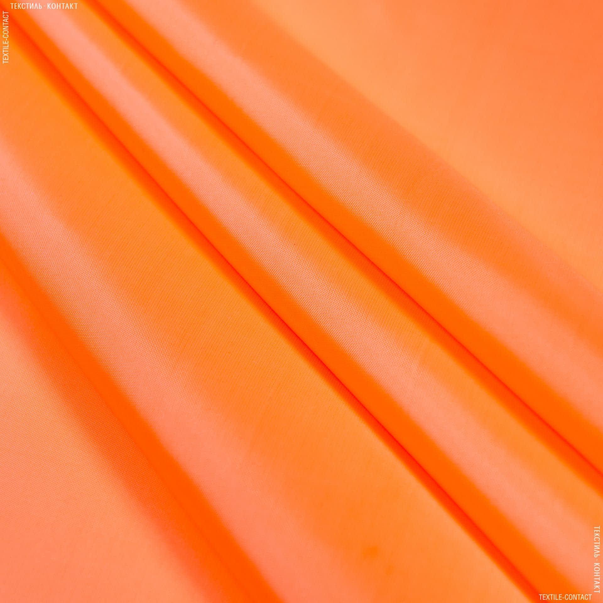 Ткани подкладочная ткань - Подкладка 190 оранжевый БРАК