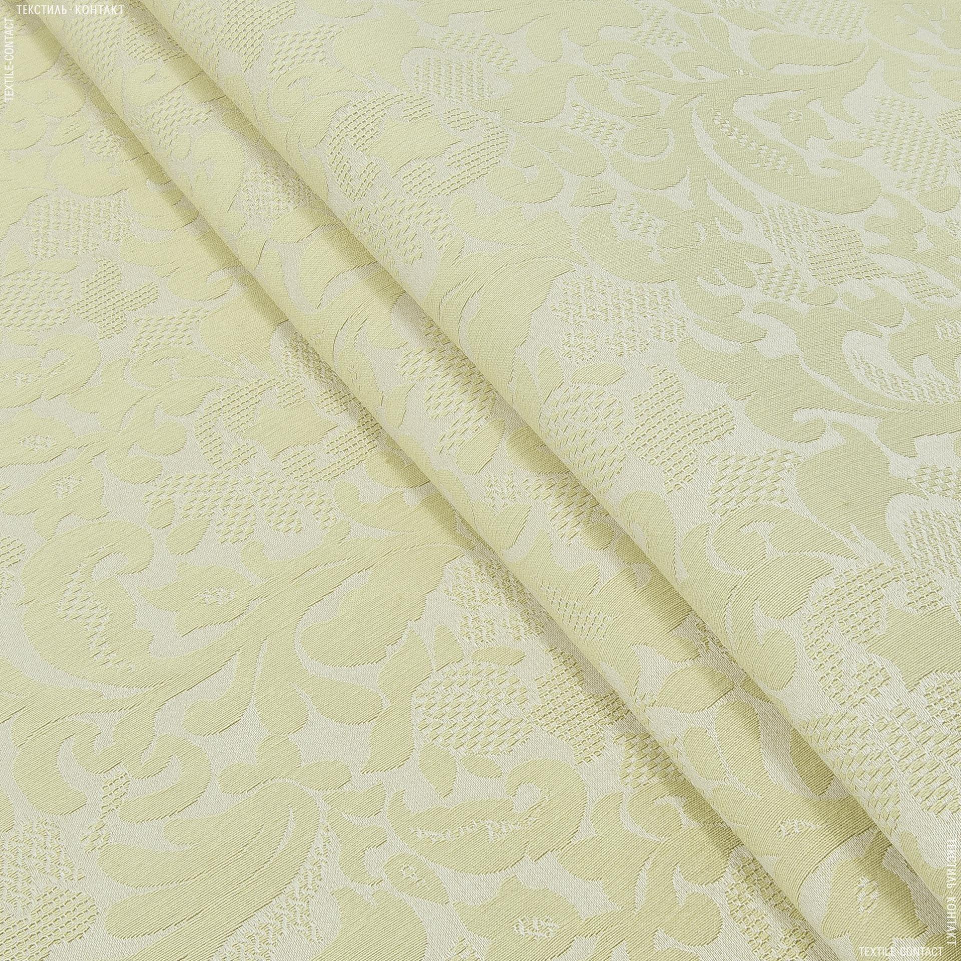 Ткани портьерные ткани - Декоративная ткань  рапсодия / беж-св.золото