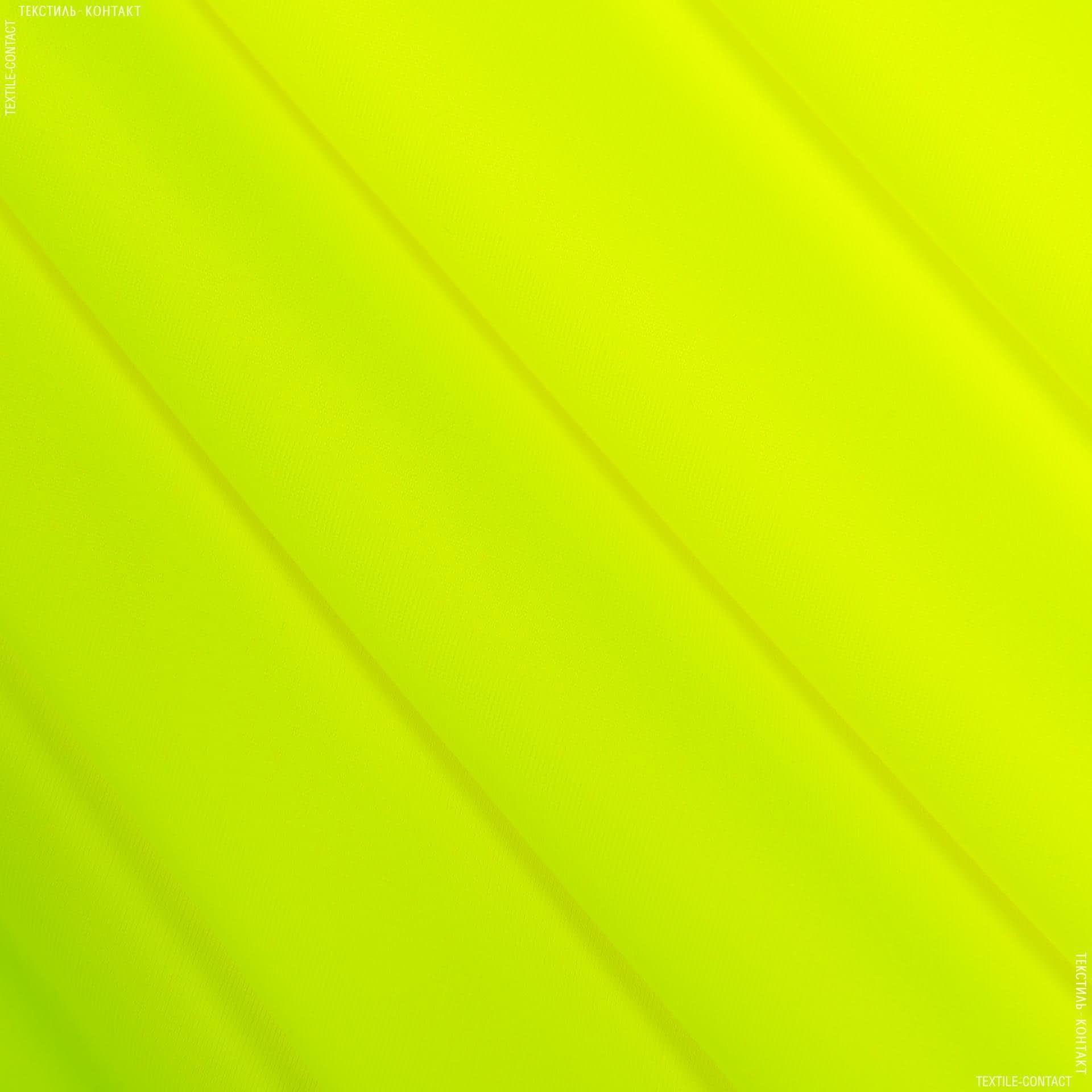 Ткани для спортивной одежды - Бифлекс ярко-лимонный