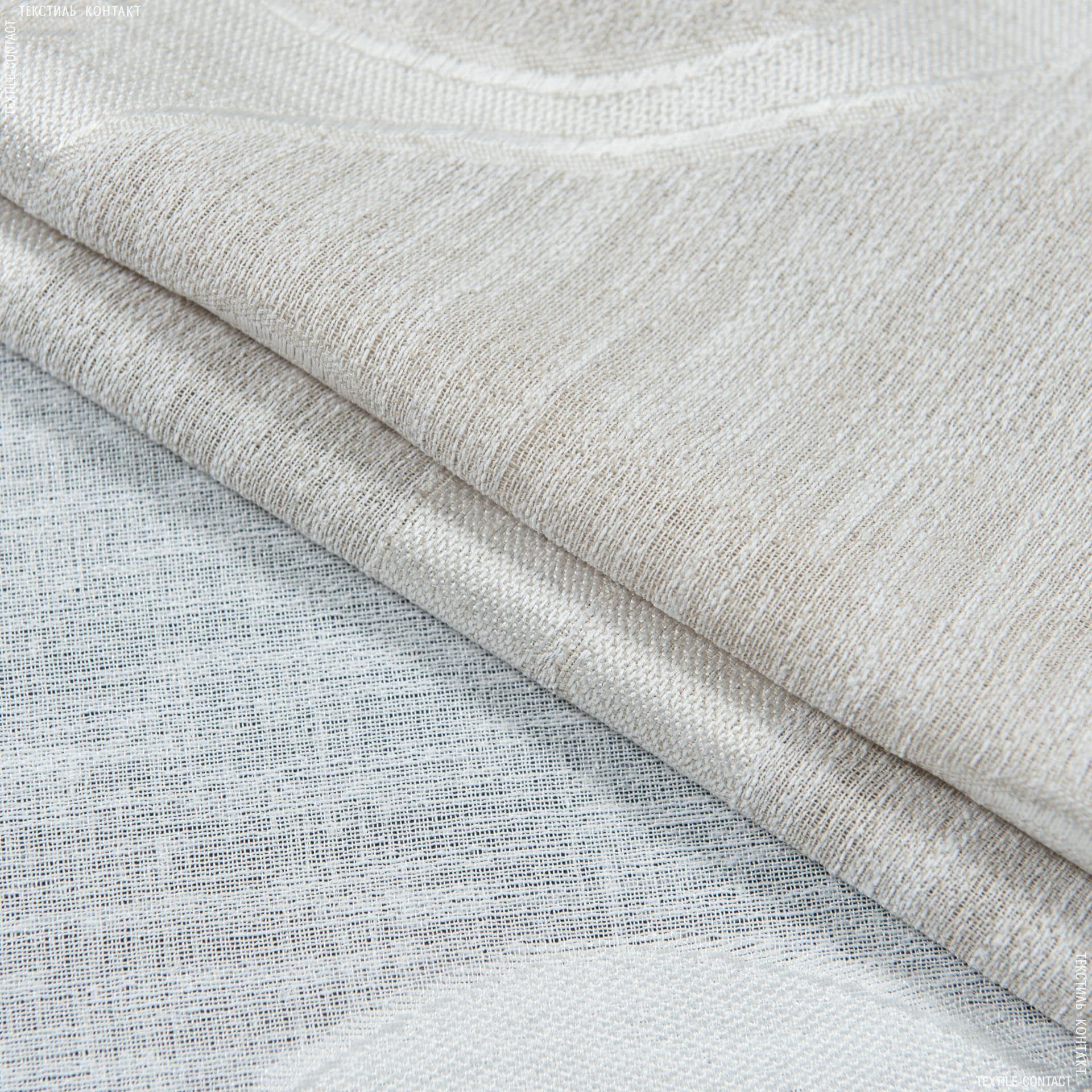 Ткани гардинные ткани - Тюль с утяжелителем прага /praga  св.беж