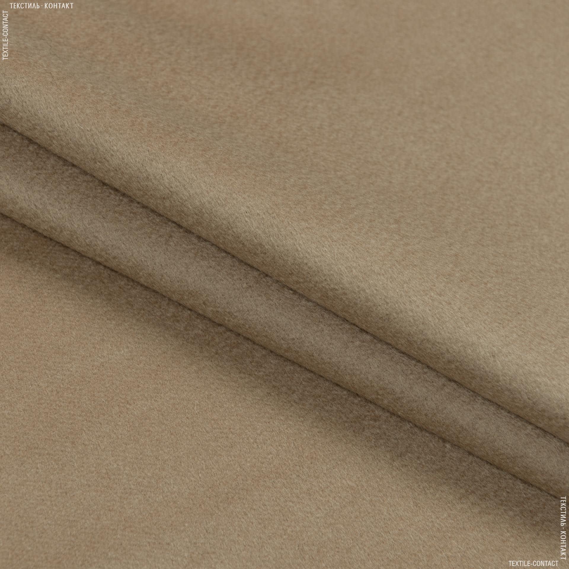 Ткани для верхней одежды - Пальтовая лоден  кэмел