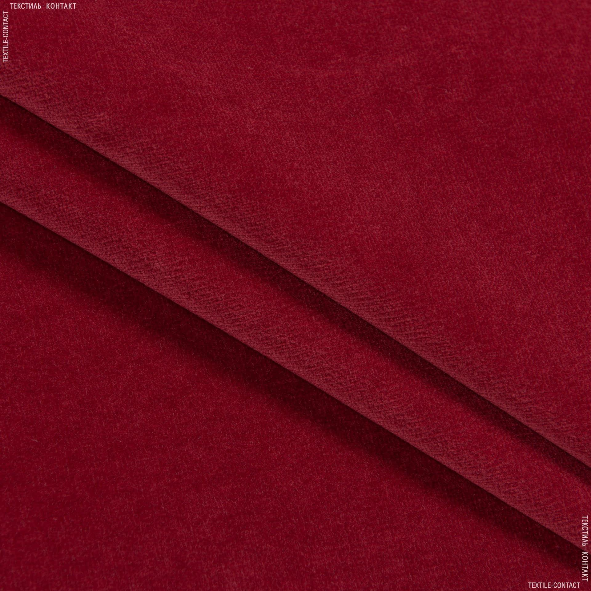 Тканини для театральних завіс та реквізиту - Велюр роял з вогнетривким просоченням/royal червоний сток