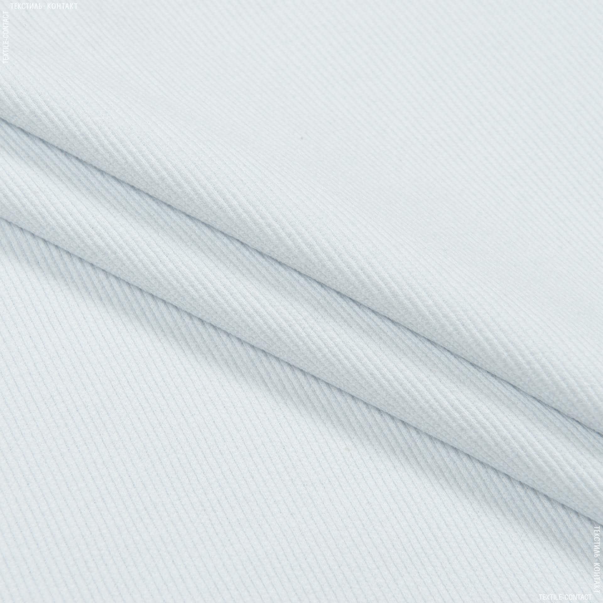 Ткани для спортивной одежды - Кашкорсе  carde  60см х 2 белый