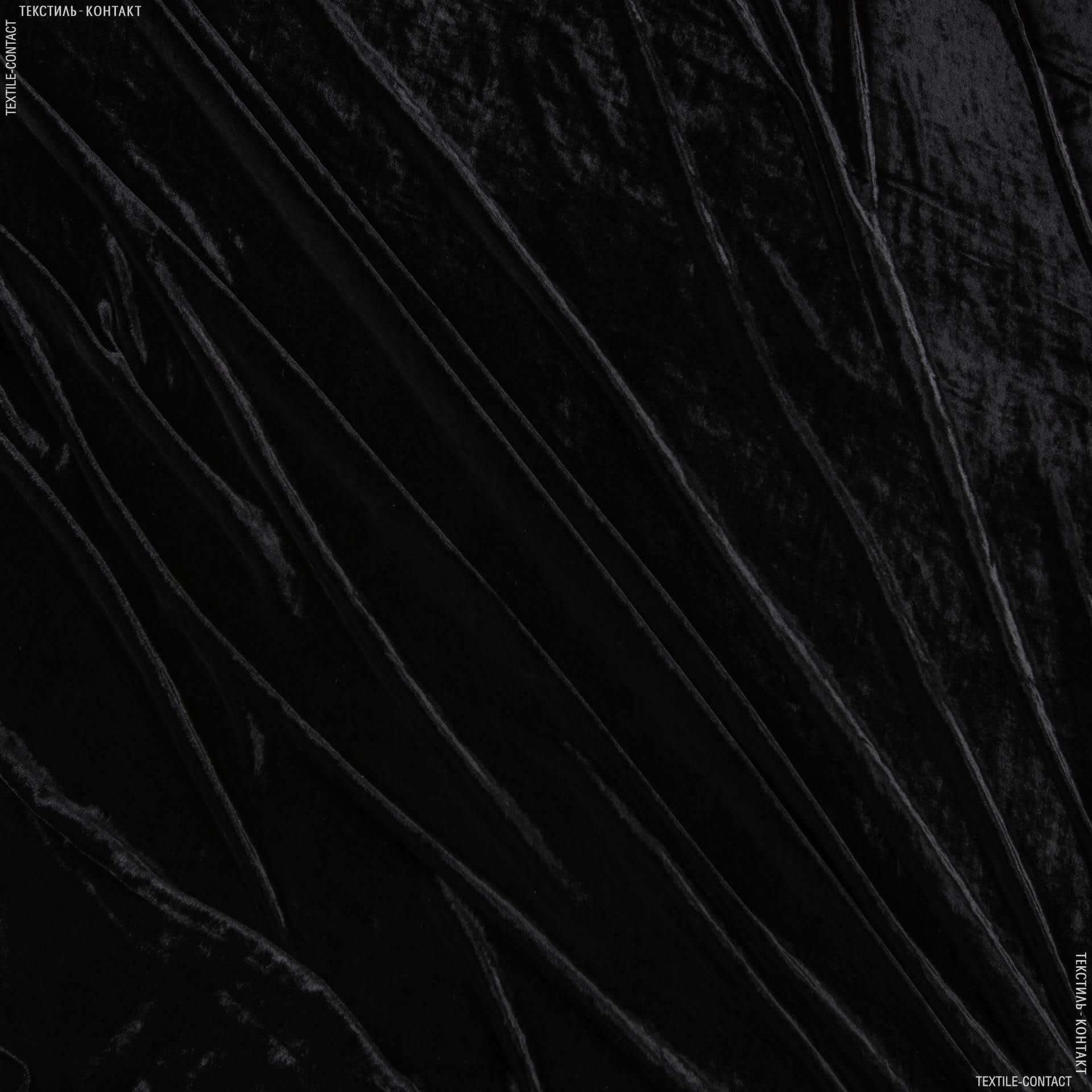 Ткани велюр/бархат - Бархат натуральный черный