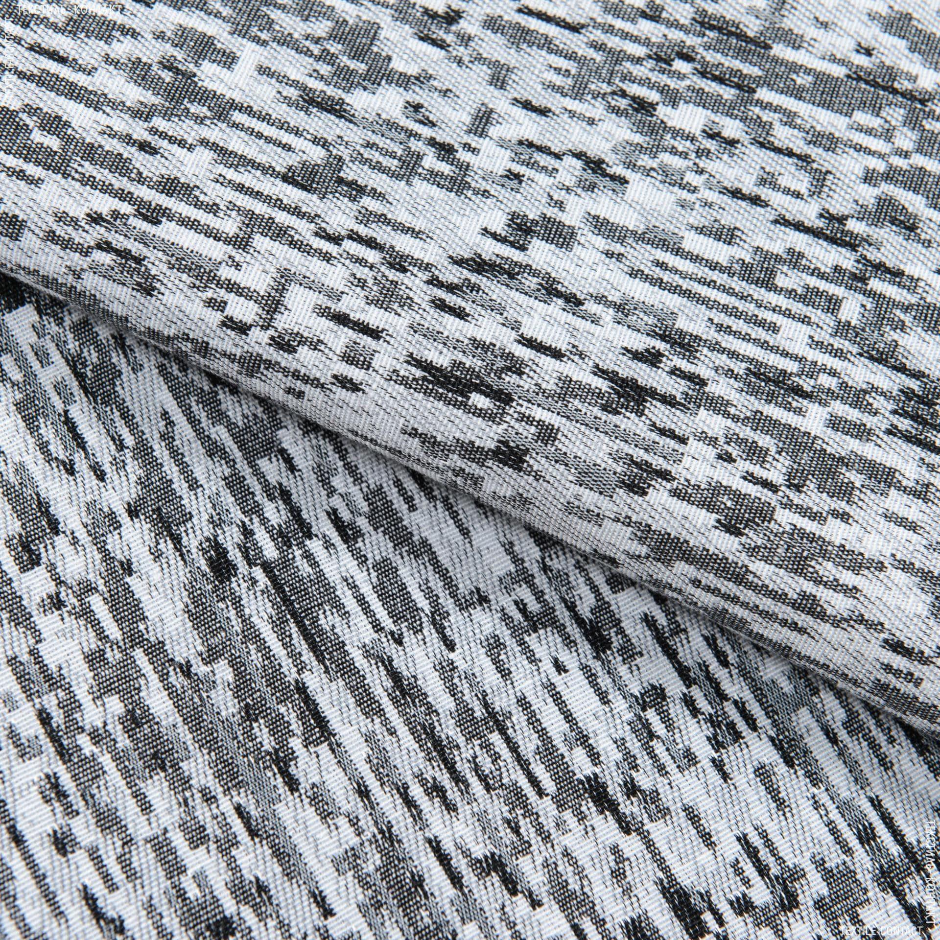 Тканини килимові покриття - Килимова доріжка з пвх АВАЛОН штрихи / AVALON сірий