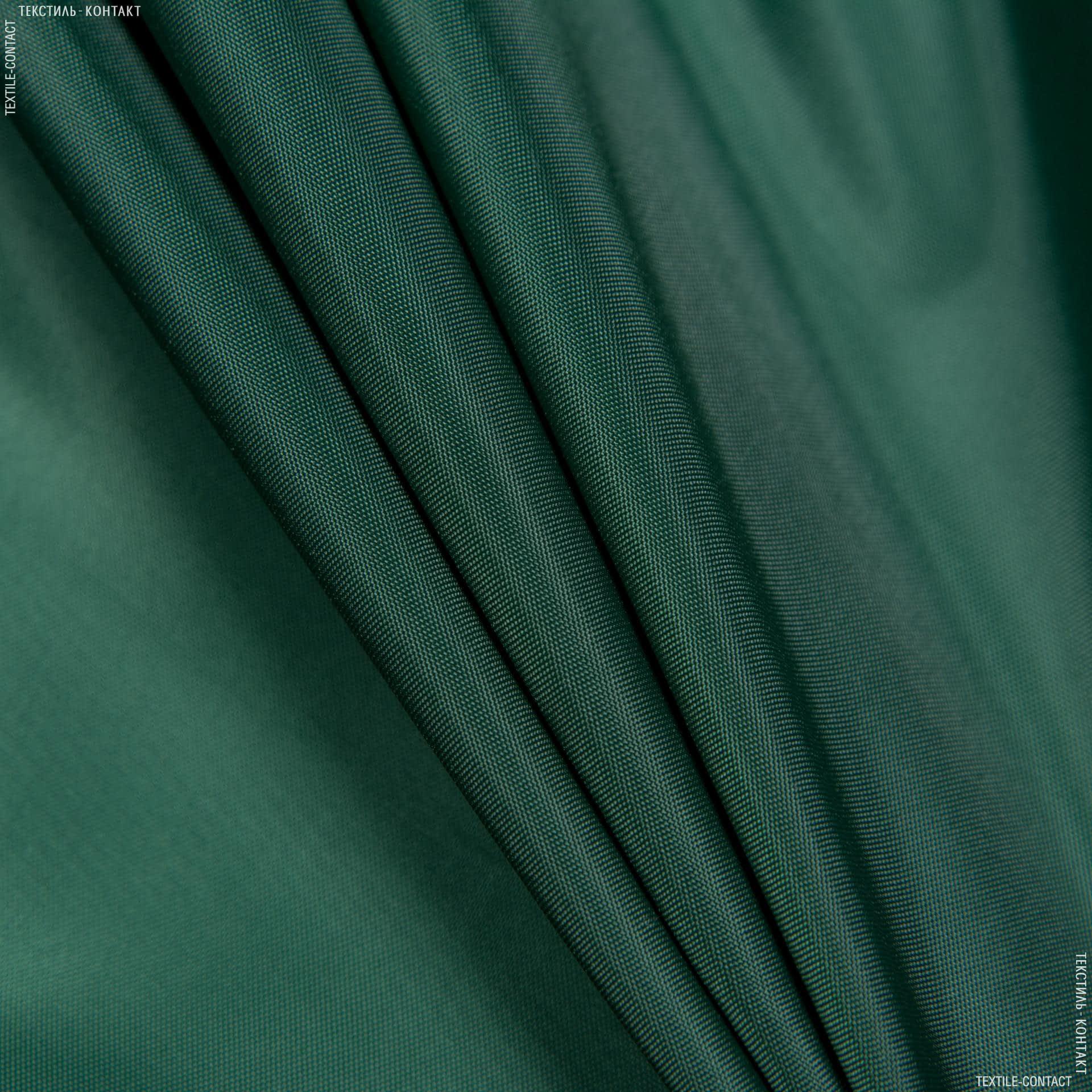 Ткани подкладочная ткань - Подкладка 190т зеленый