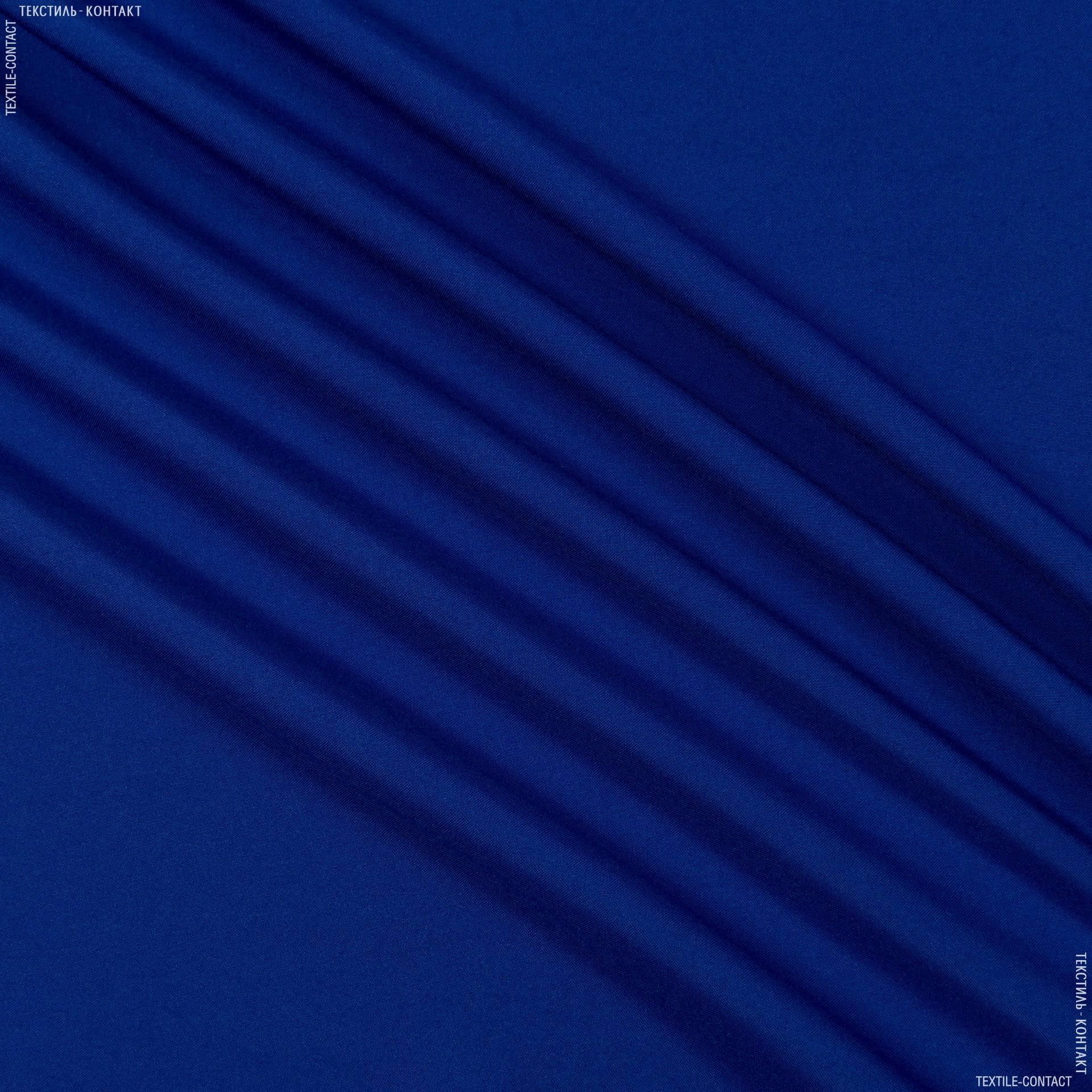 Ткани для спецодежды - Габардин электрик