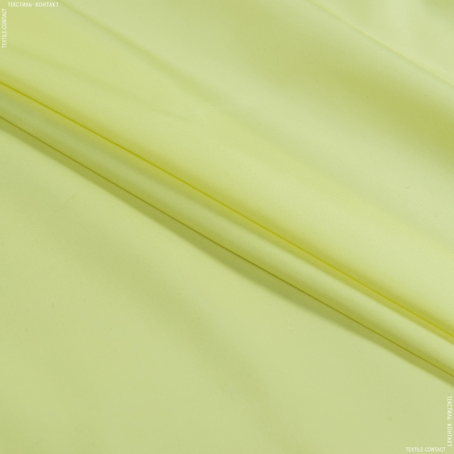 Ткани для верхней одежды - Плащевая руби лаке светло-лимонный