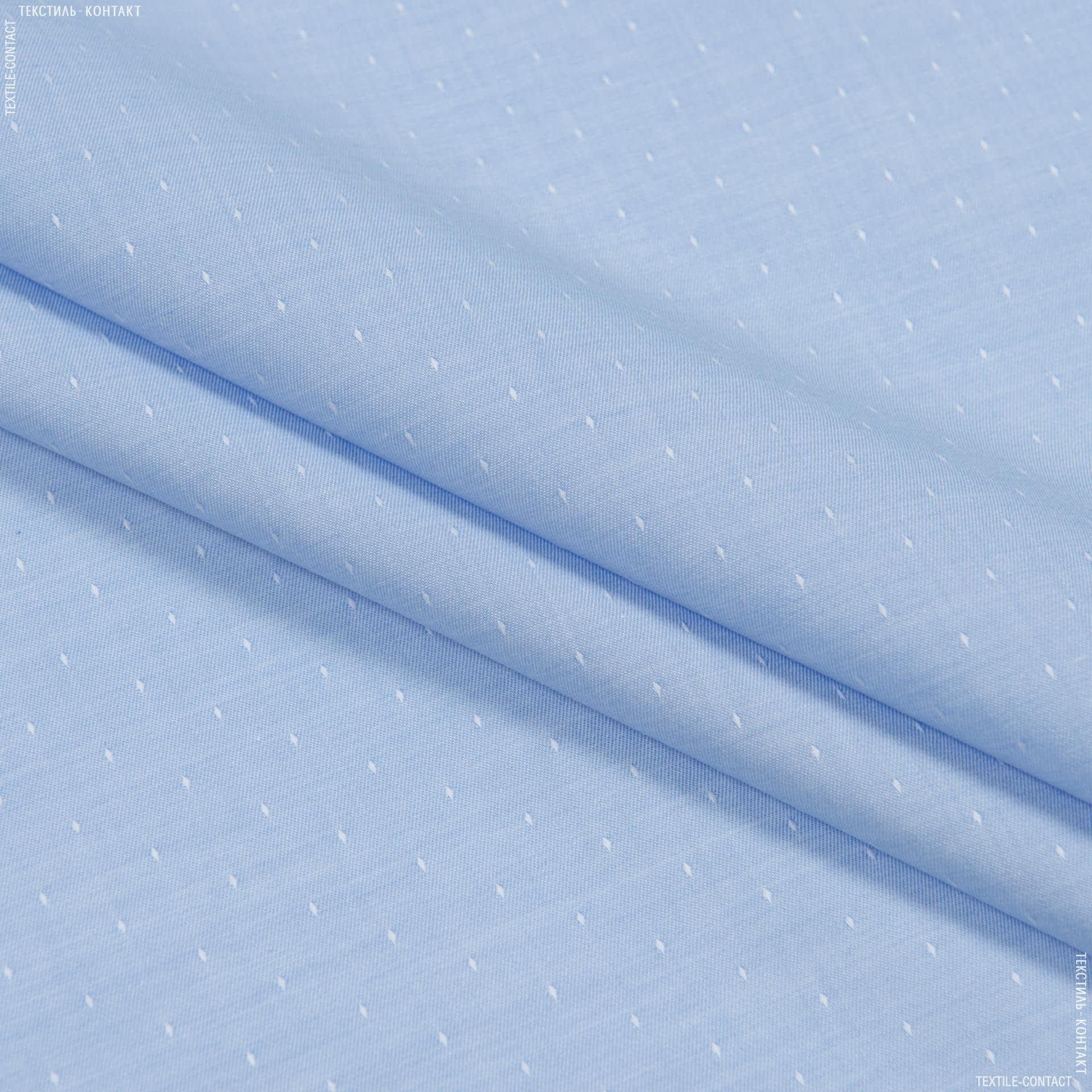 Ткани для платьев - Сорочечная ткань