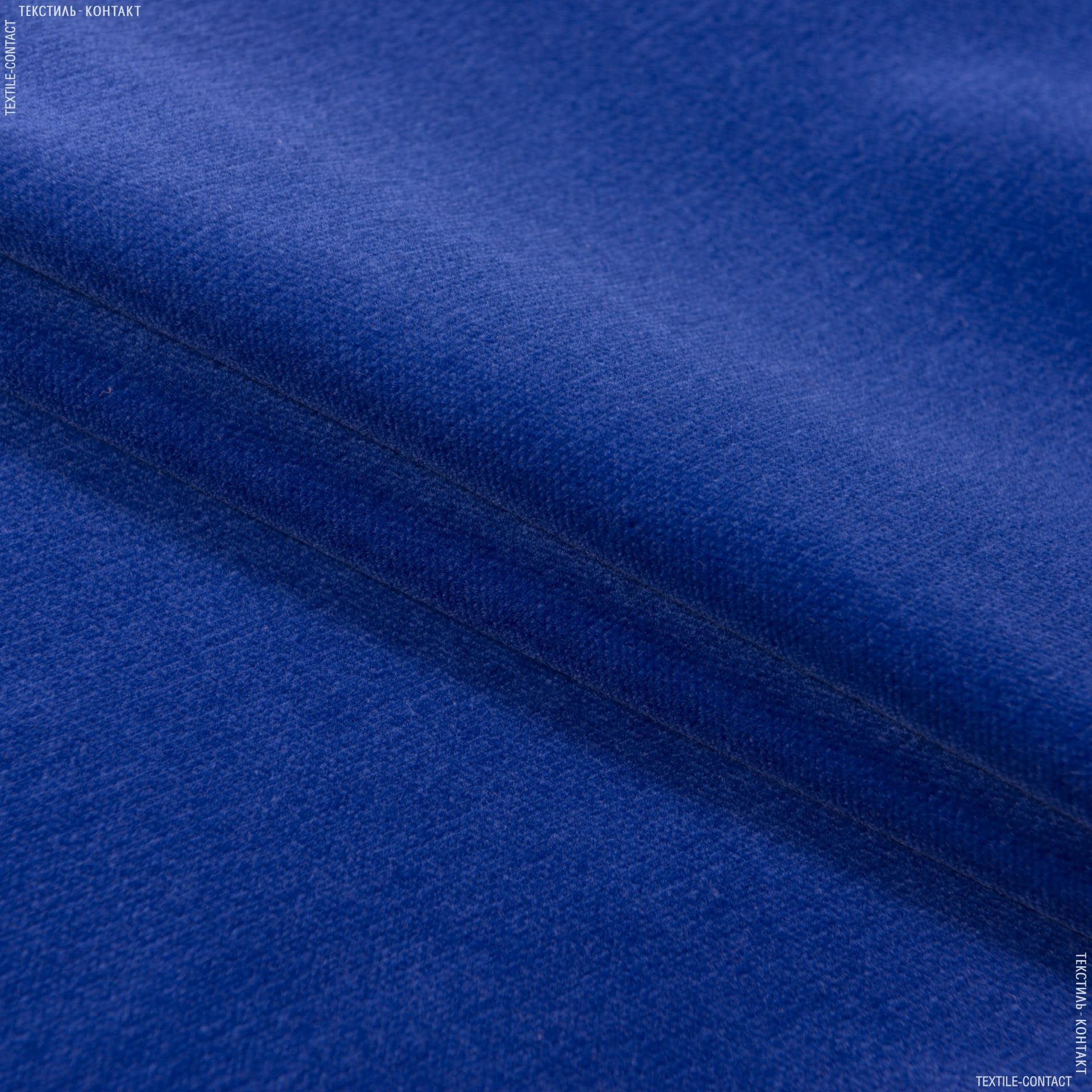 Ткани для мебели - Велюр новара/novara  электрик сток
