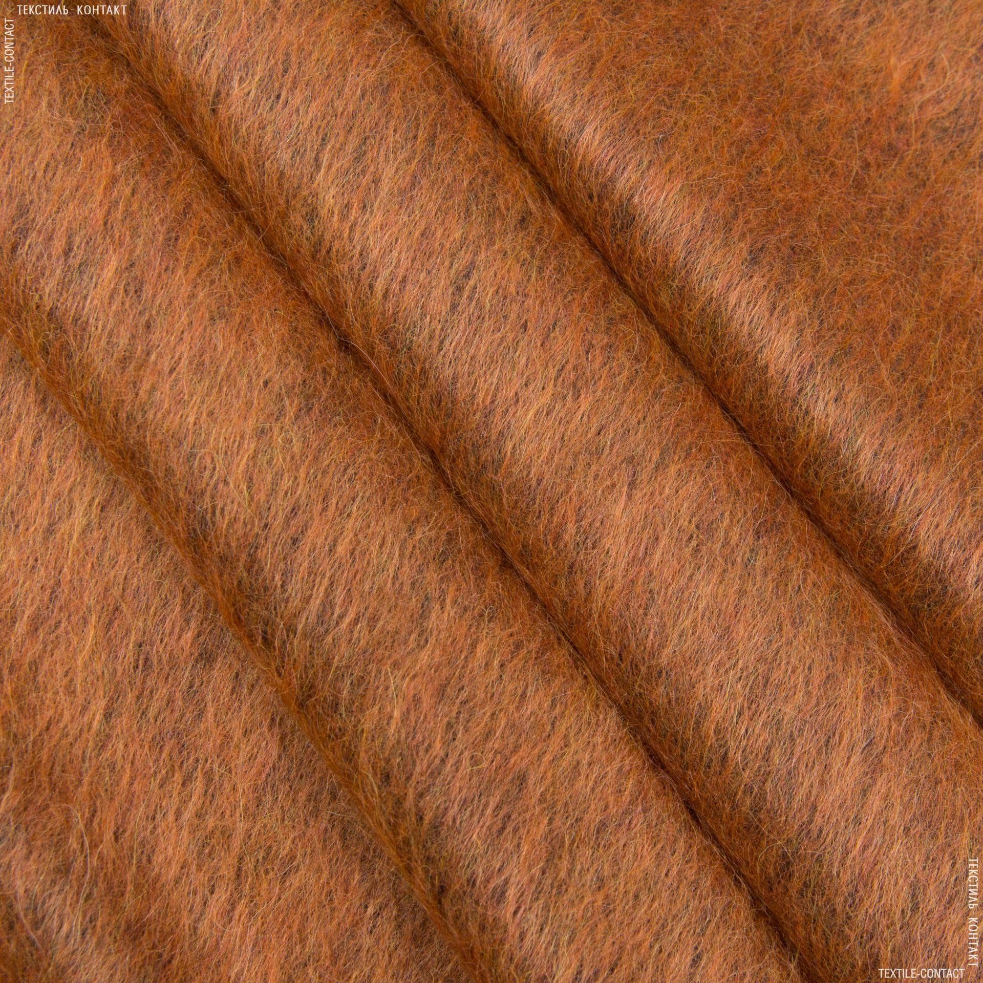 Ткани для верхней одежды - Пальтовая ворсовая оранжевый