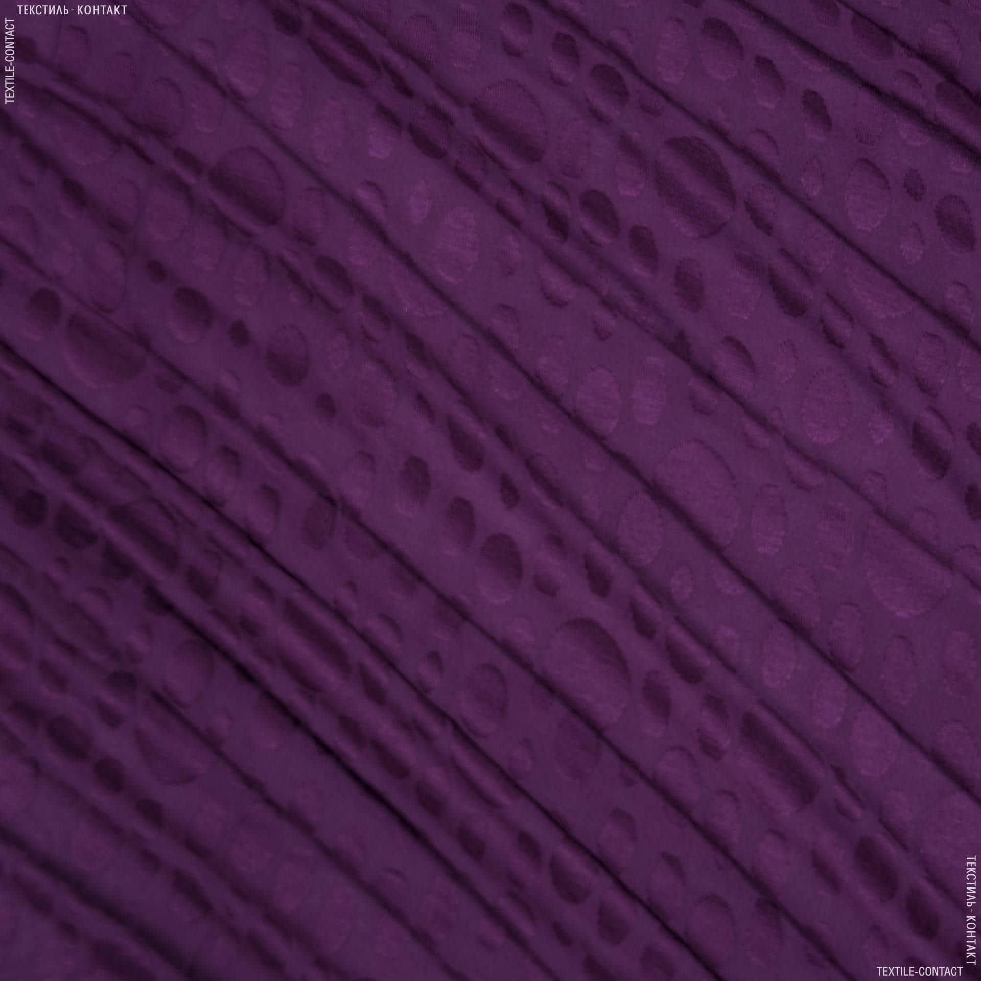 Тканини для костюмів - Трикотаж бордовий