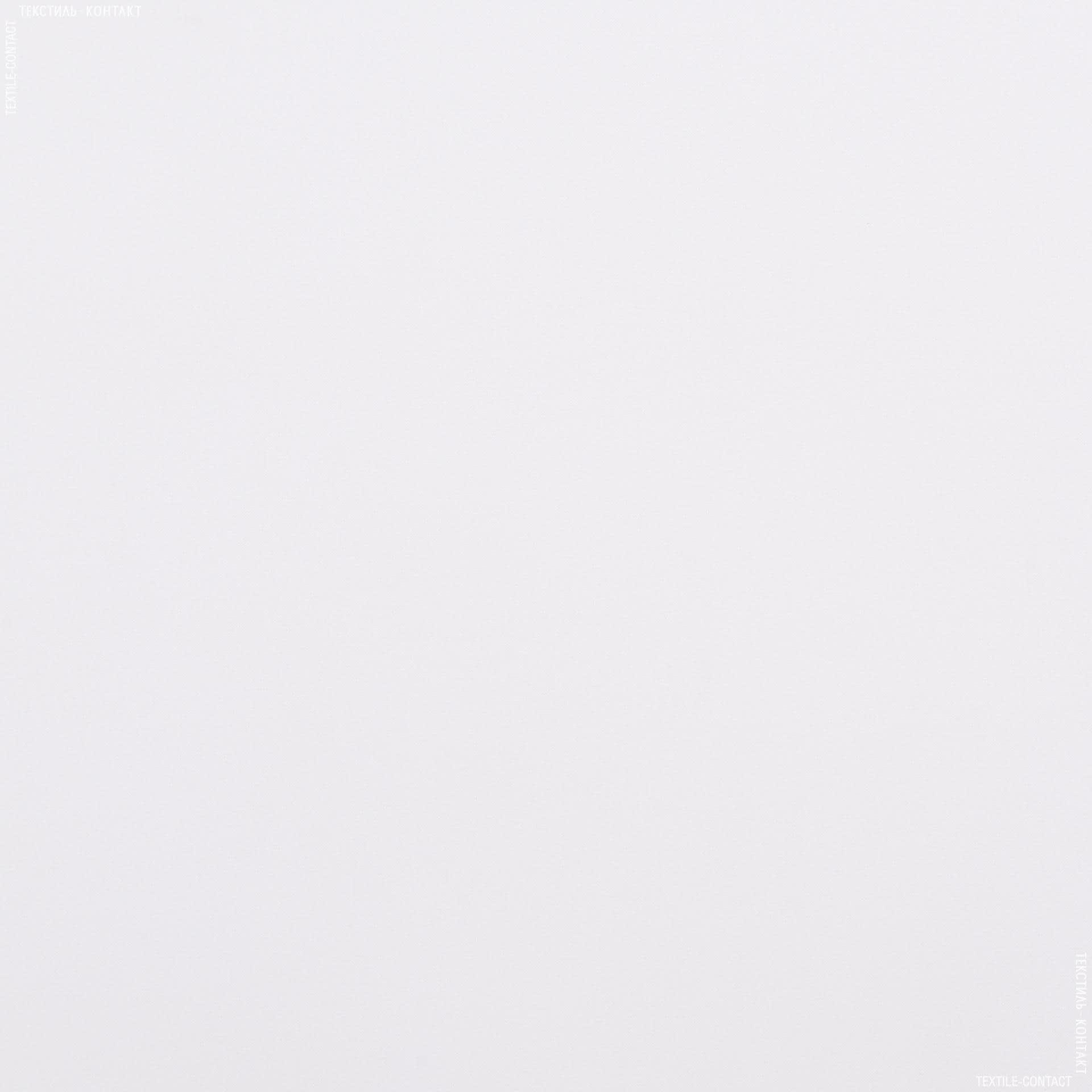 Тканини для спецодягу - Мінімед білий
