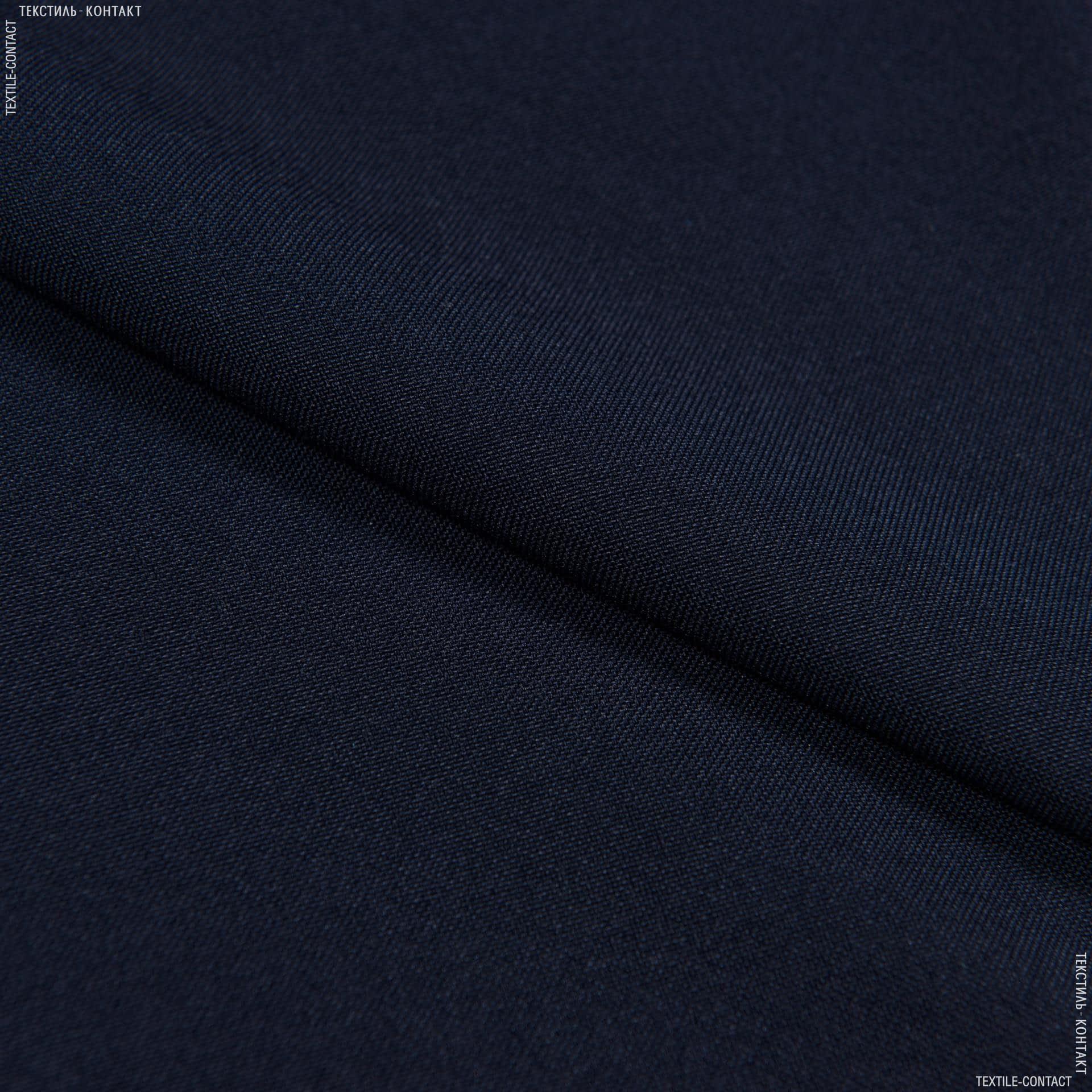 Ткани для брюк - Габардин темно-синий