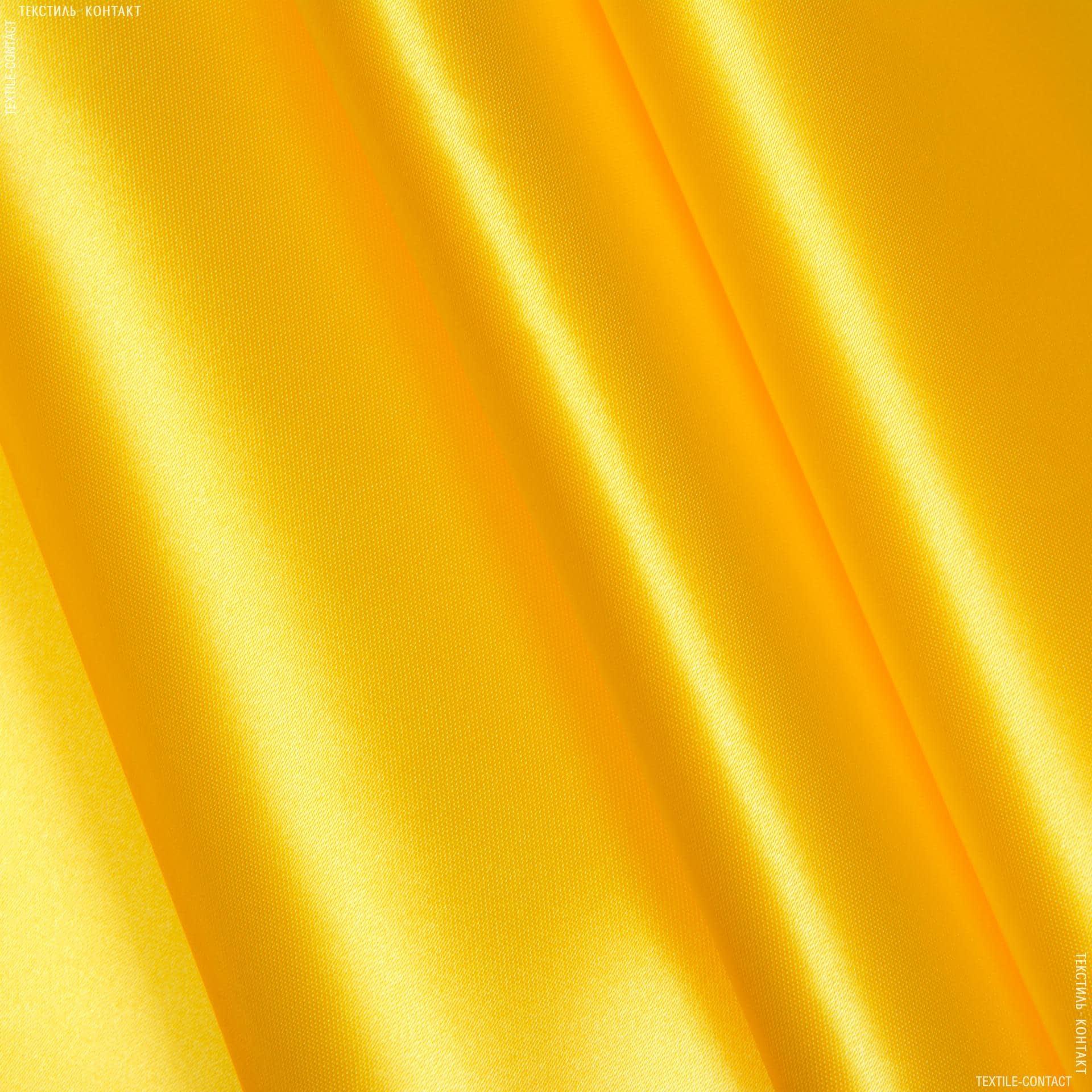Ткани для костюмов - Атлас плотный желтый БРАК