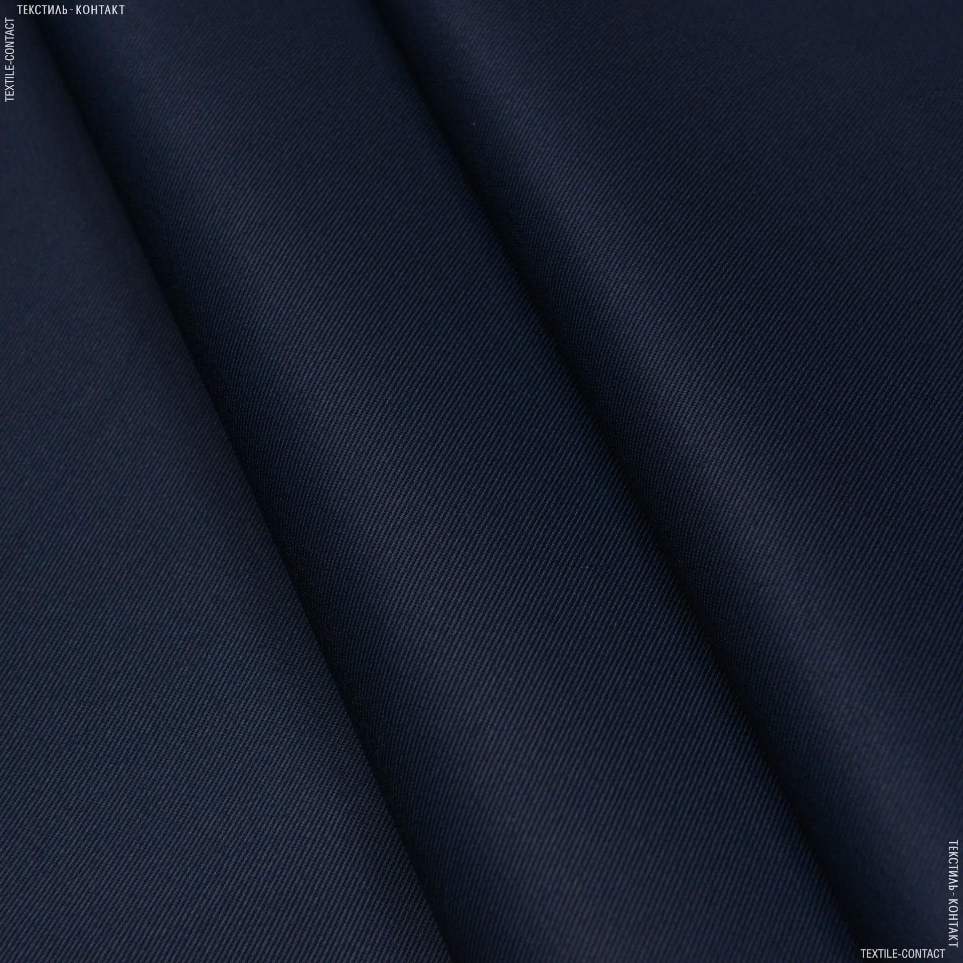 Ткани для рюкзаков - Саржа Юпитер-1 темно-синий