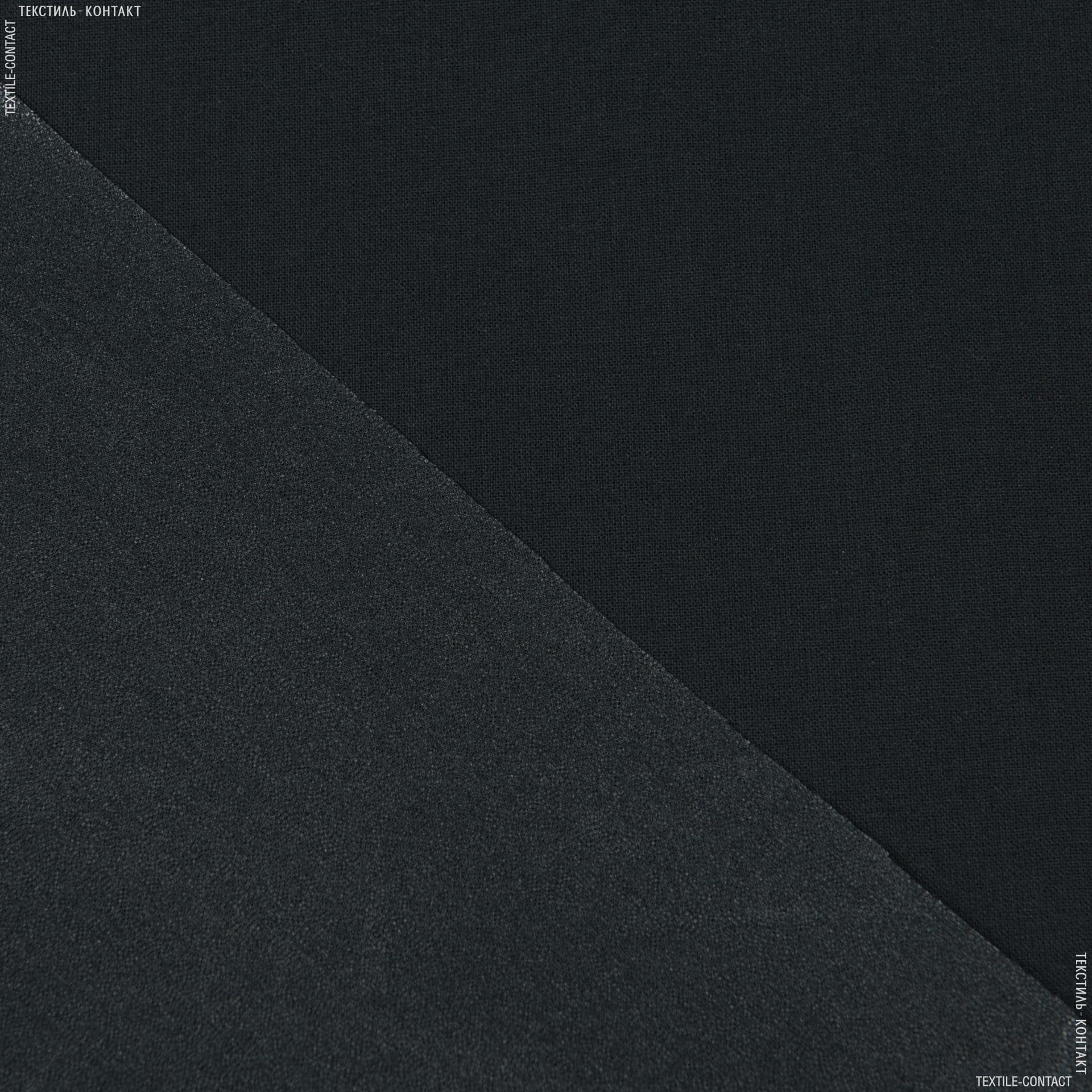 Ткани дублирин, флизелин - Бязь клеевая черный 126г/м