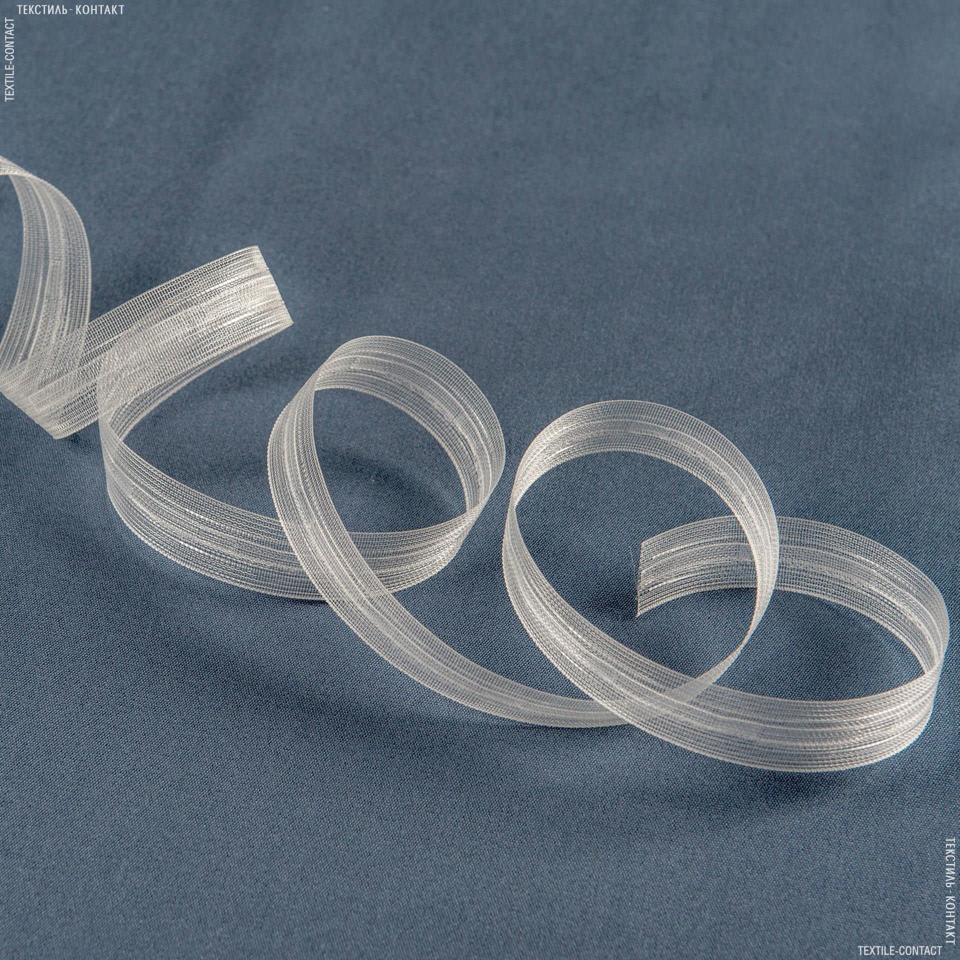Тканини фурнітура для дома - Тасьма шторна прозрачна француза 20мм±0.5мм/50м