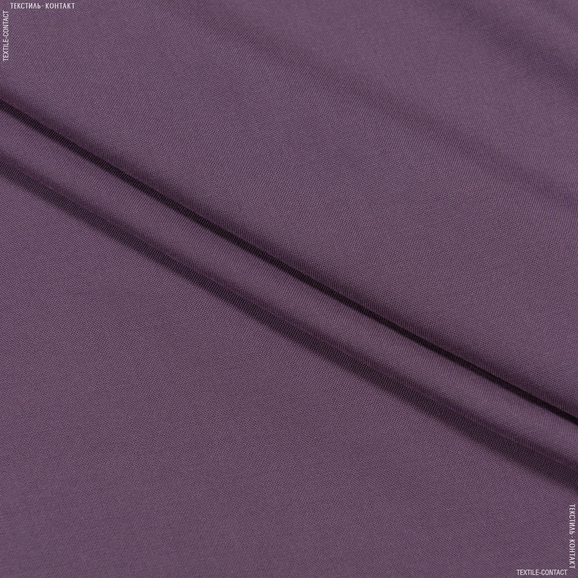Ткани для детской одежды - Штапель фалма сиренево-фиолетовый