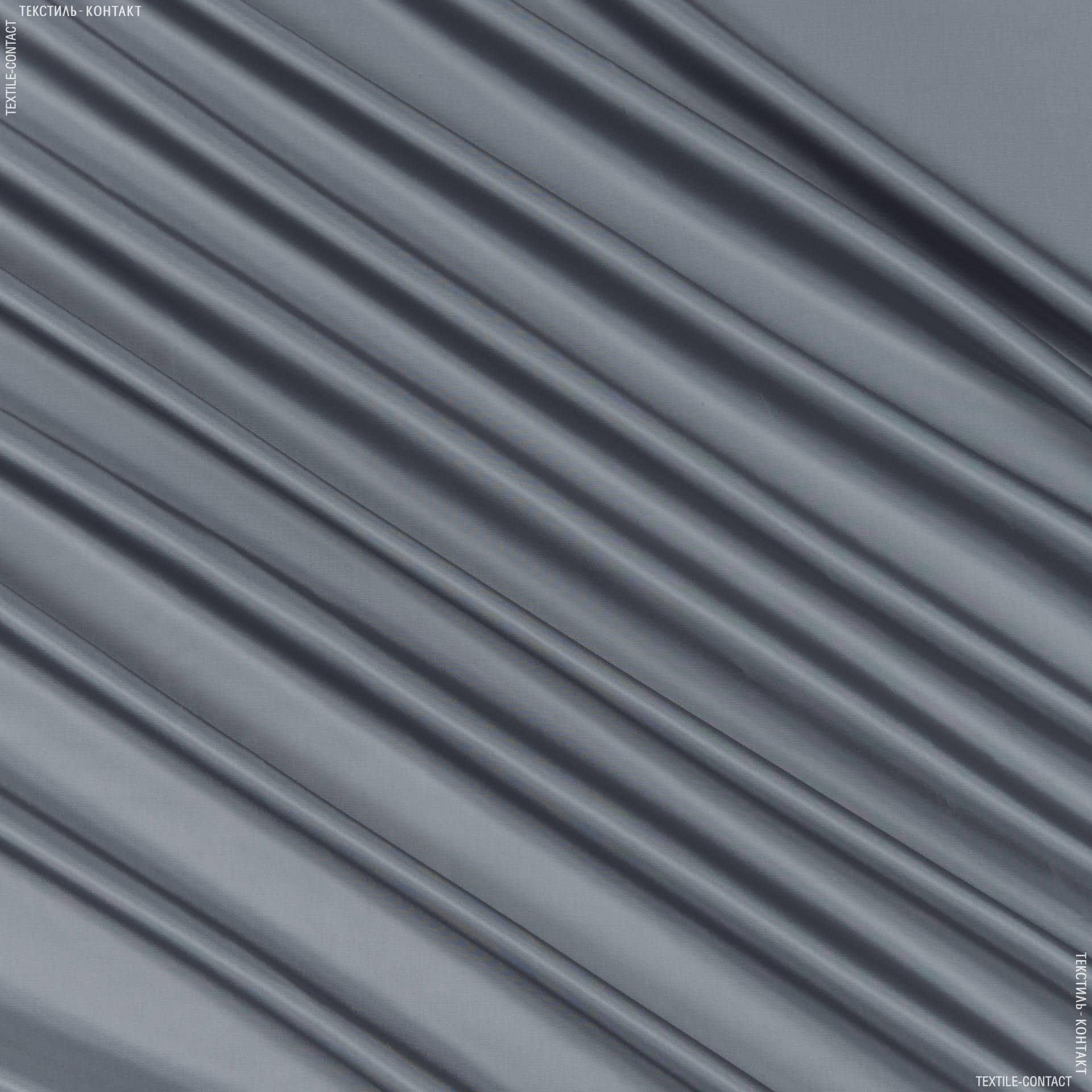 Тканини підкладкова тканина - Підкладковий атлас сірий