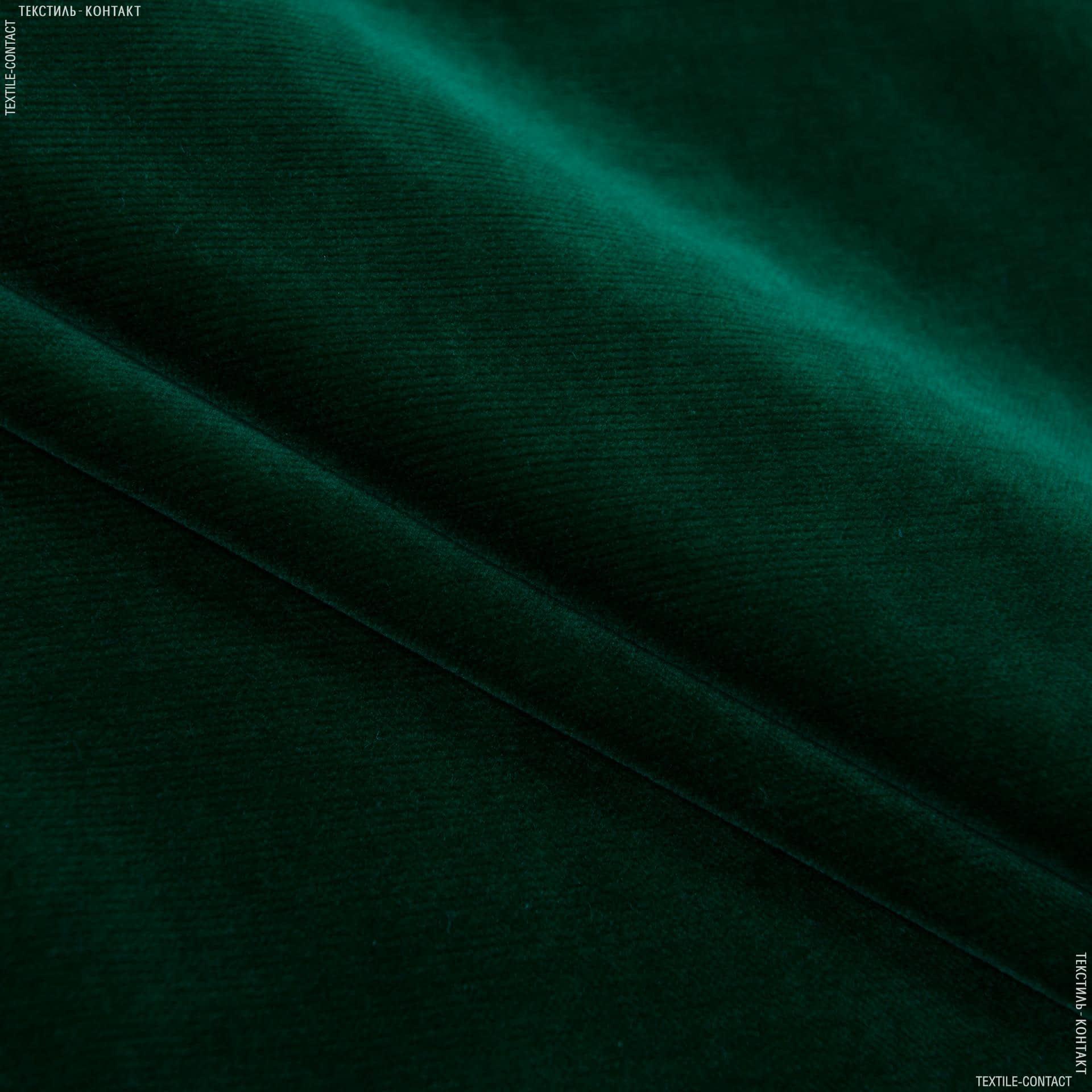 Ткани для театральных занавесей и реквизита - Велюр  линда/ linda  зеленый сток