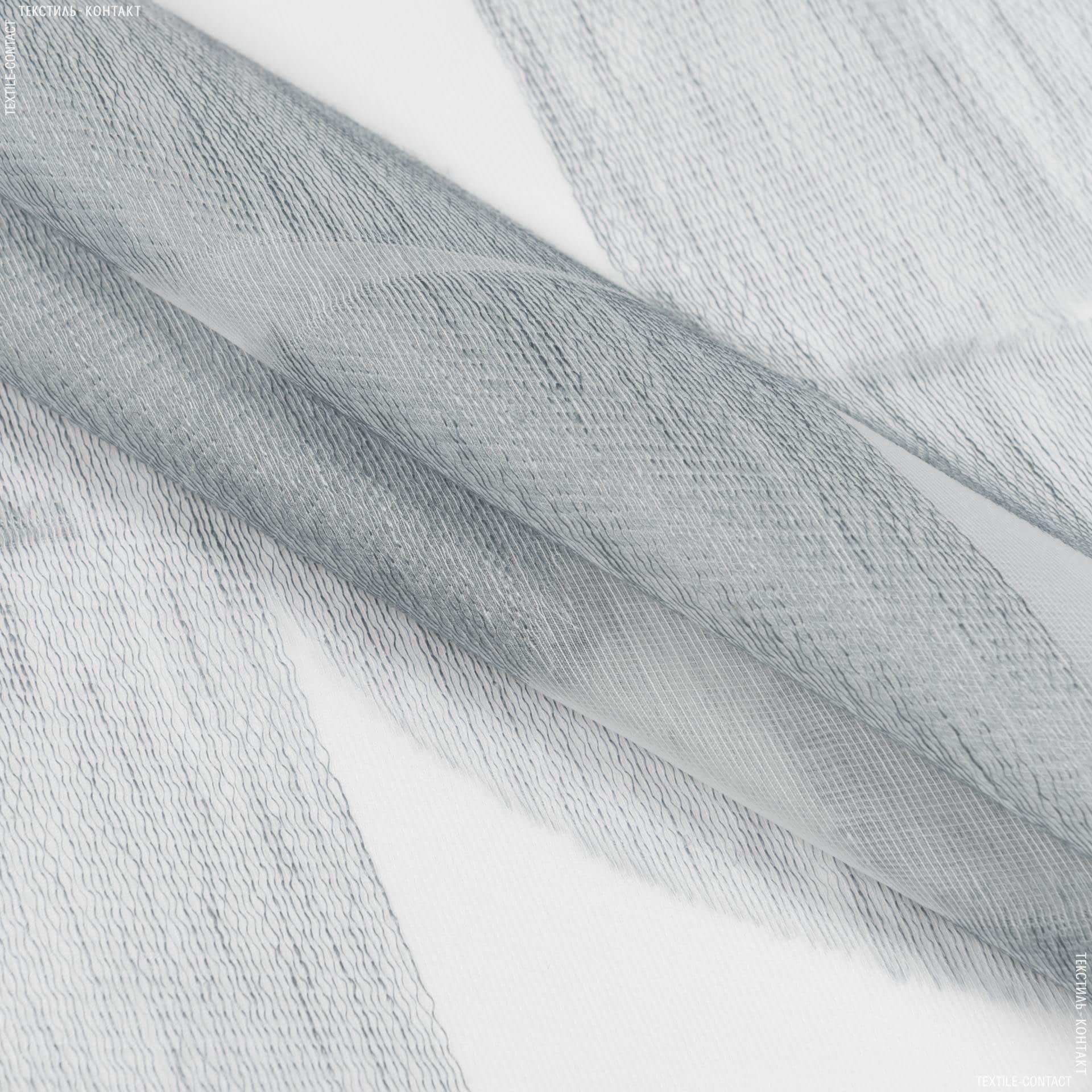 Тканини гардинні тканини - Тюль з обважнювачем мерідіана сіро-блакитний