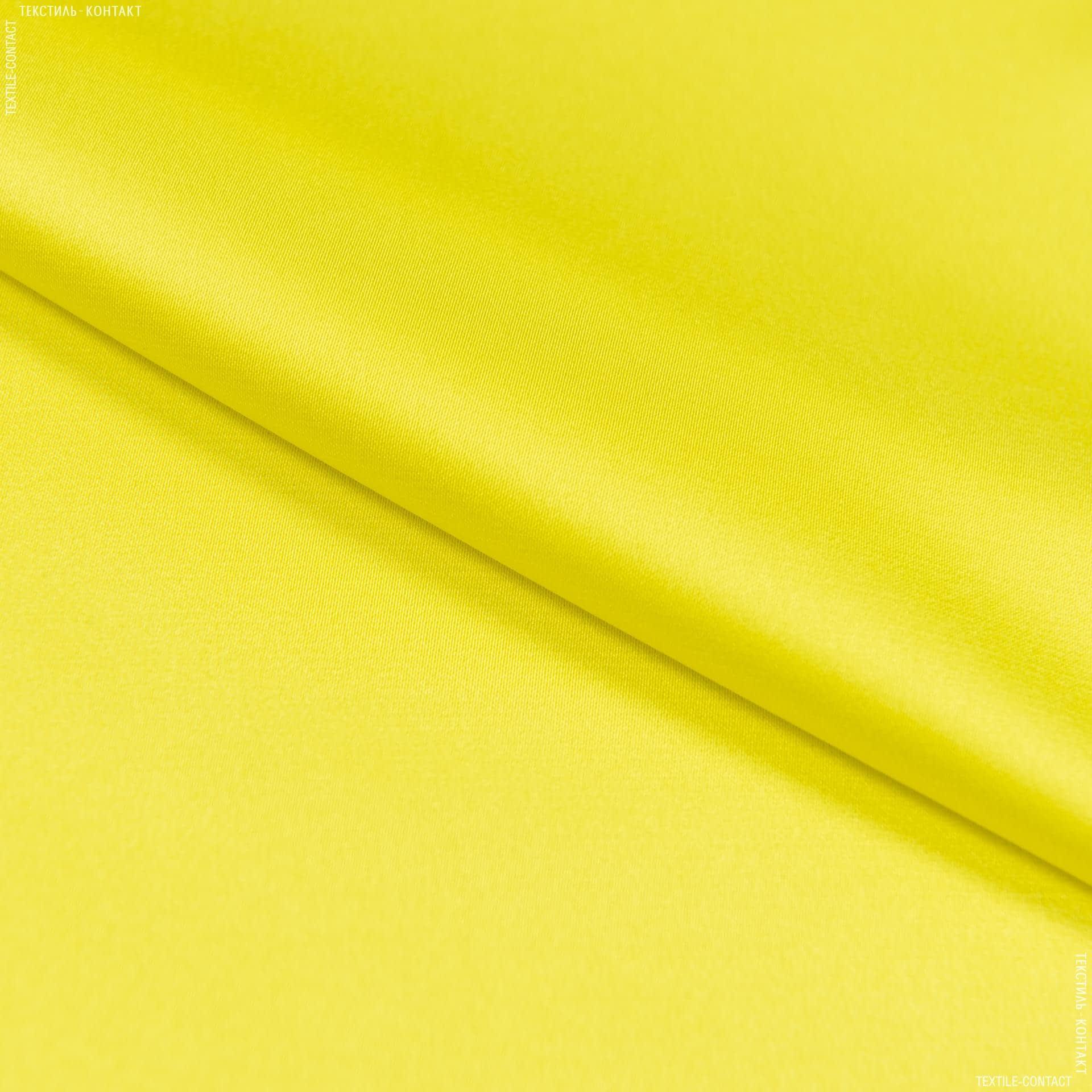 Ткани для платьев - Шелк искусственный стрейч лимонный