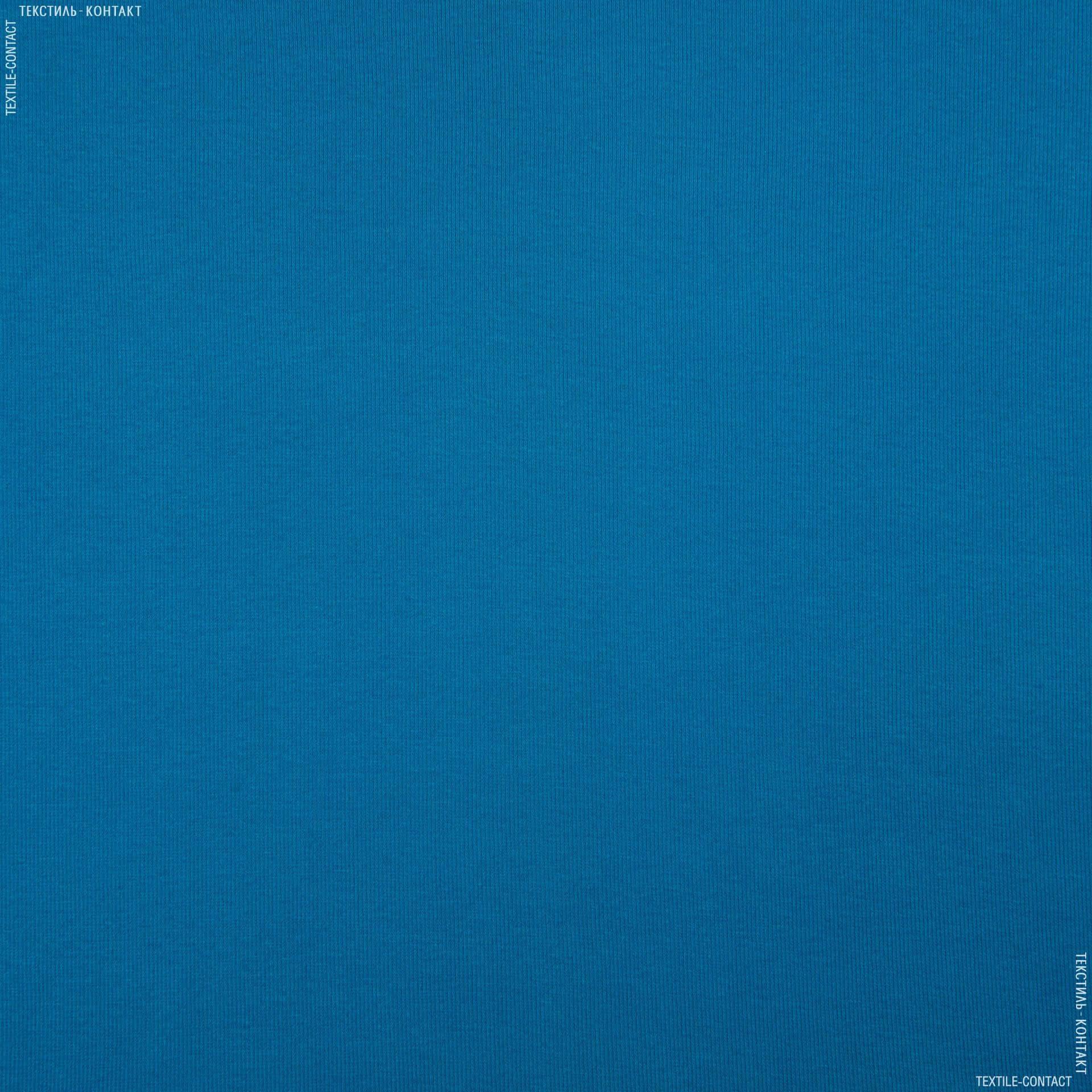 Ткани для спортивной одежды - Кашкорсе пенье 55см х 2 бирюзовый