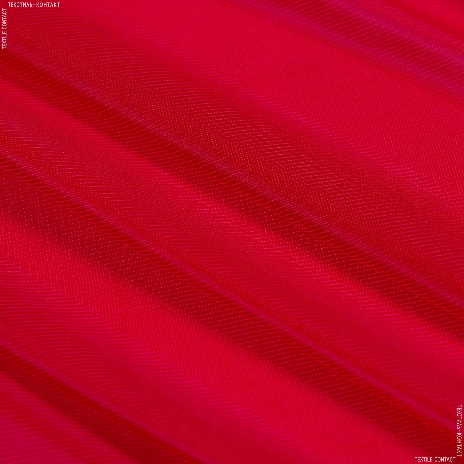 Ткани для спецодежды - Нейлон трикотажный красный
