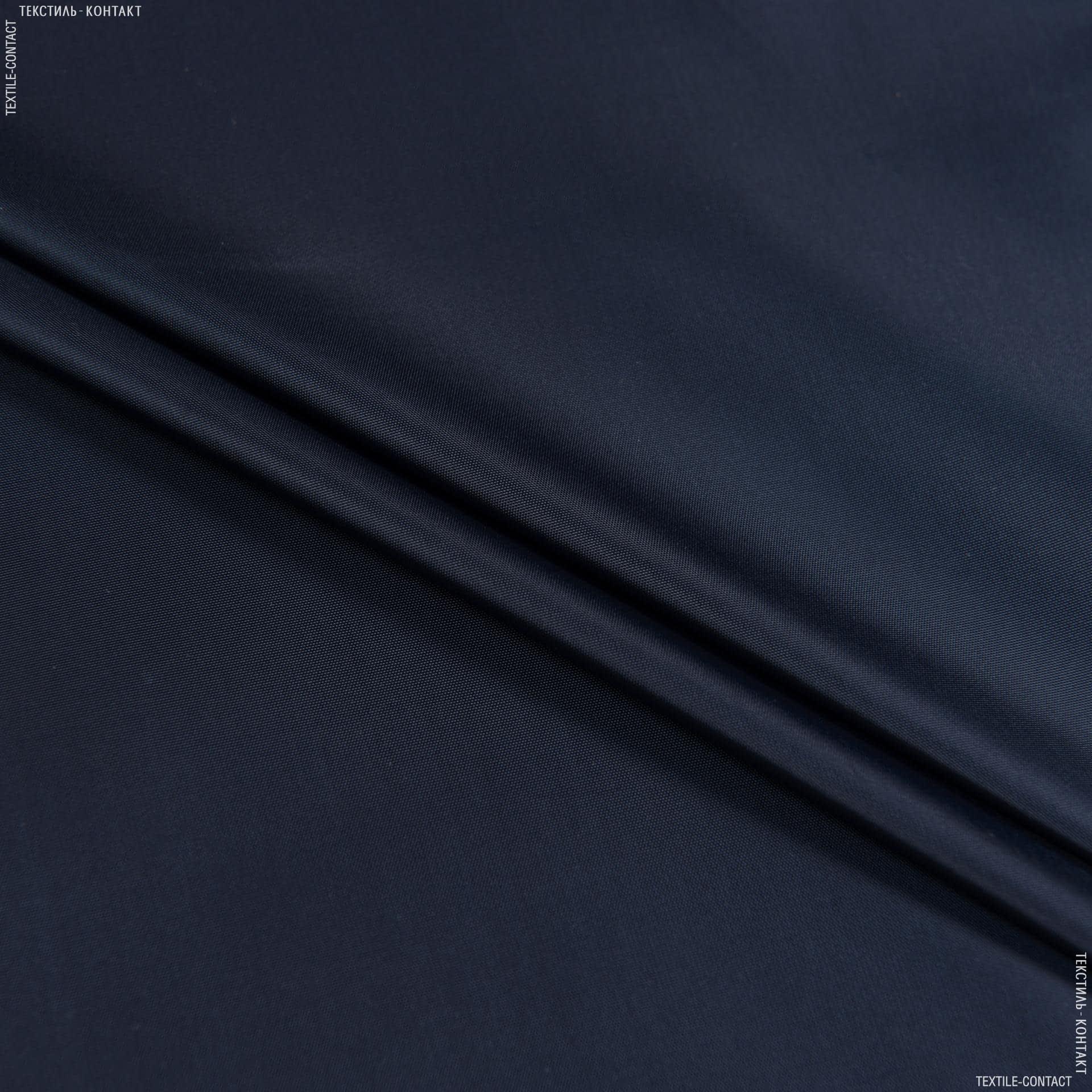 Тканини для верхнього одягу - Віва плащова темно-синій