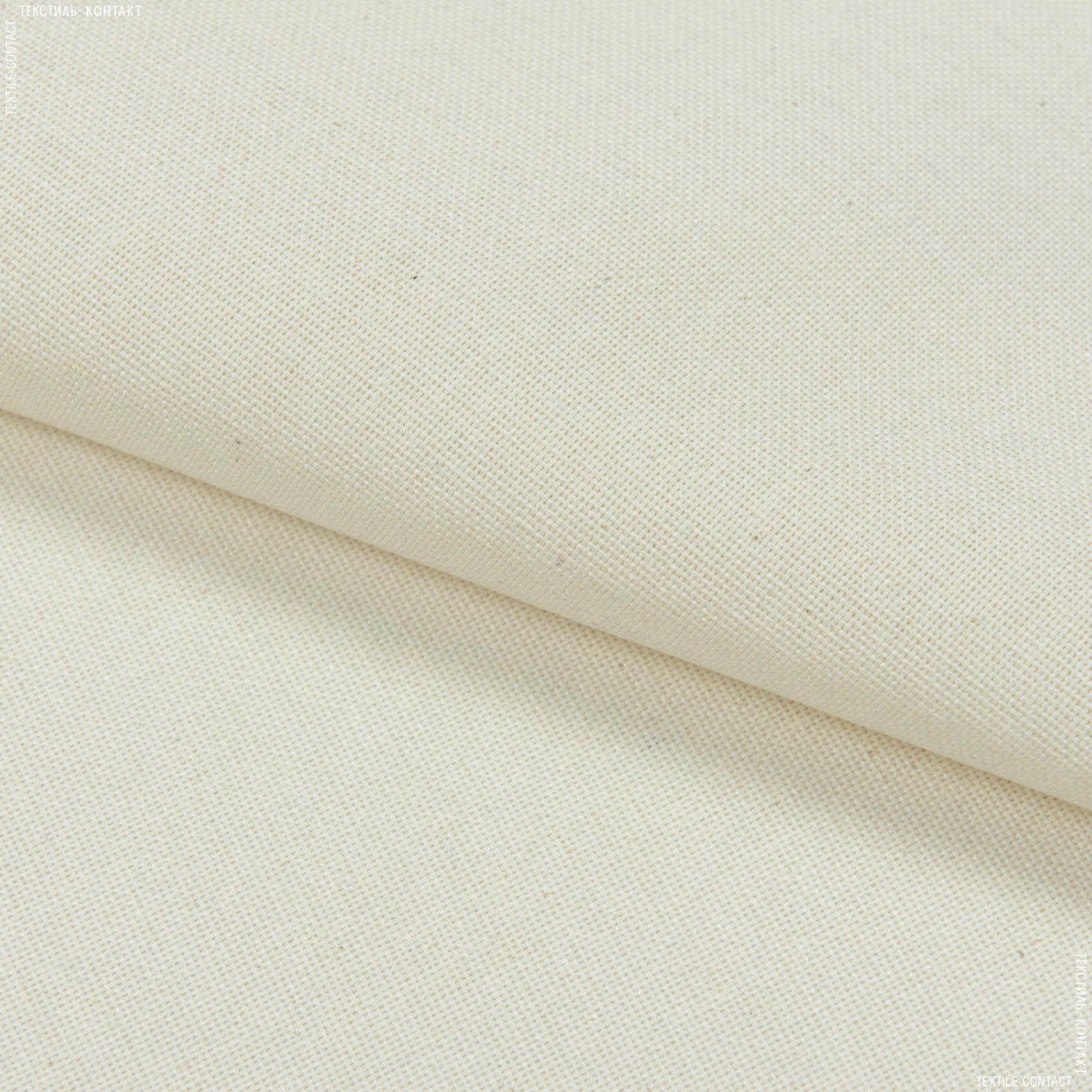 Ткани для спецодежды - Двунитка аппретированная пл.200