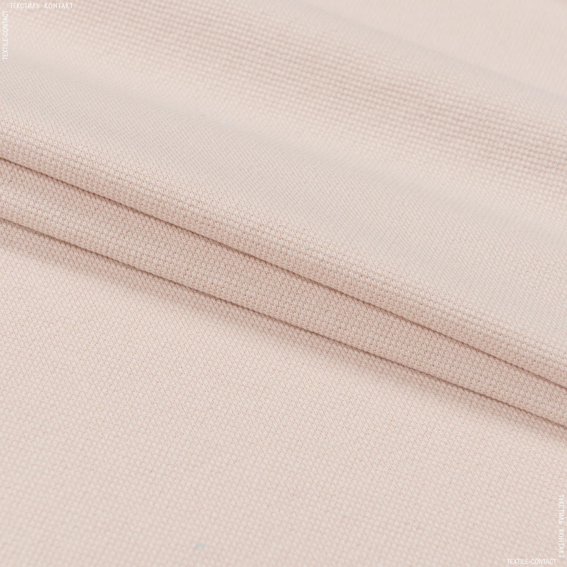 Ткани для спортивной одежды - Лакоста 120см х 2  бежевый (к арт 157812)