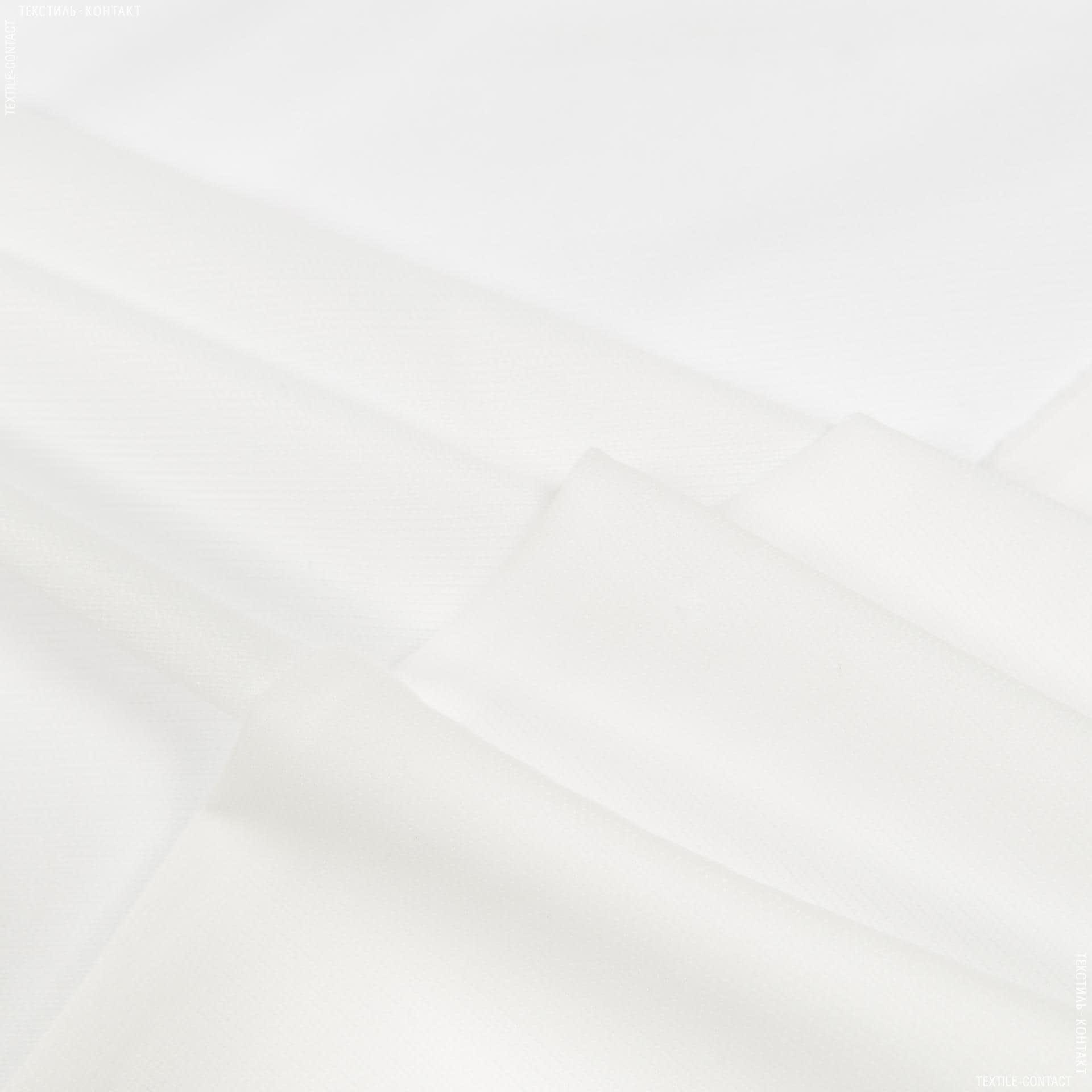 Тканини дублірин, флізелін - Дублірин еласт. білий 75г/м