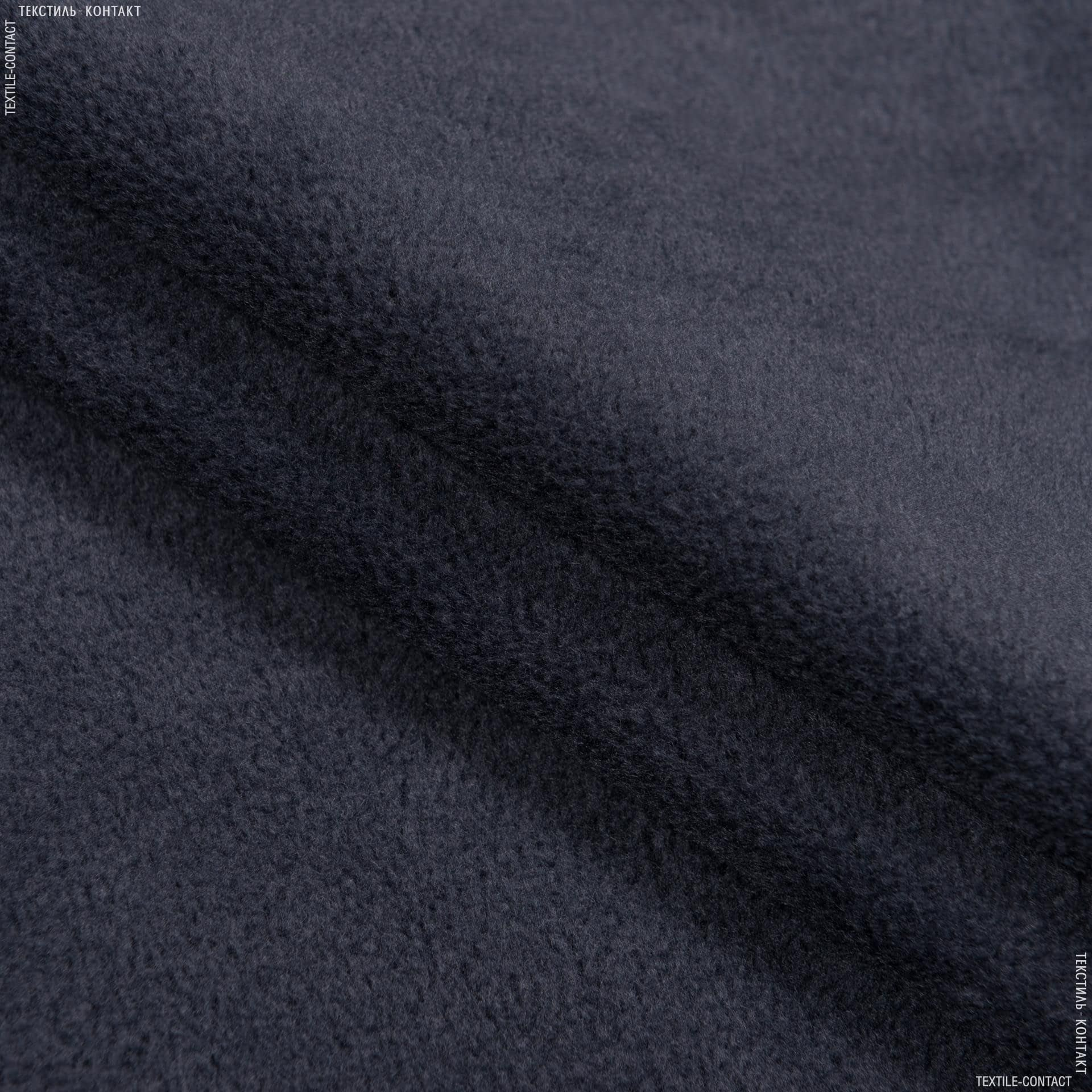 Ткани для спортивной одежды - Флис темно-серый