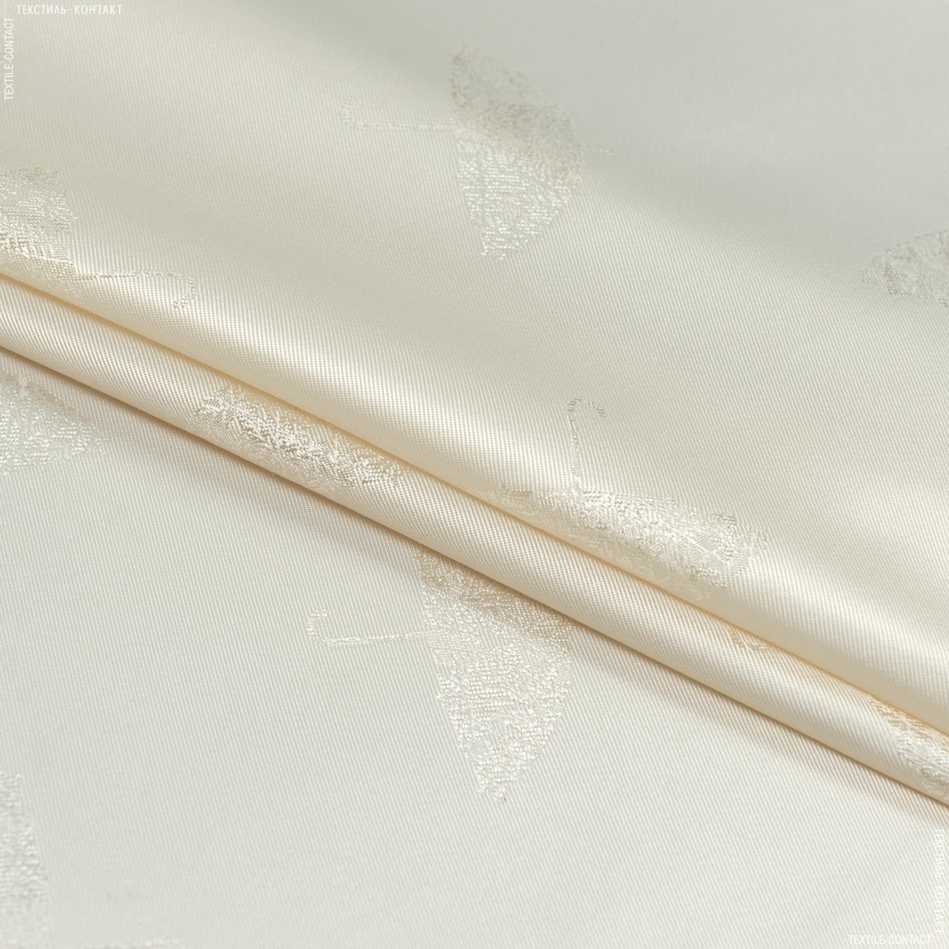 Тканини підкладкова тканина - Підкладковий жакард молочний