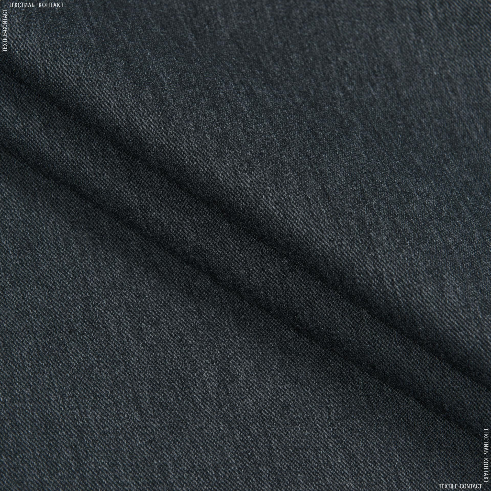Ткани для спецодежды - Ткань шахтер С34-БЮ КОМП
