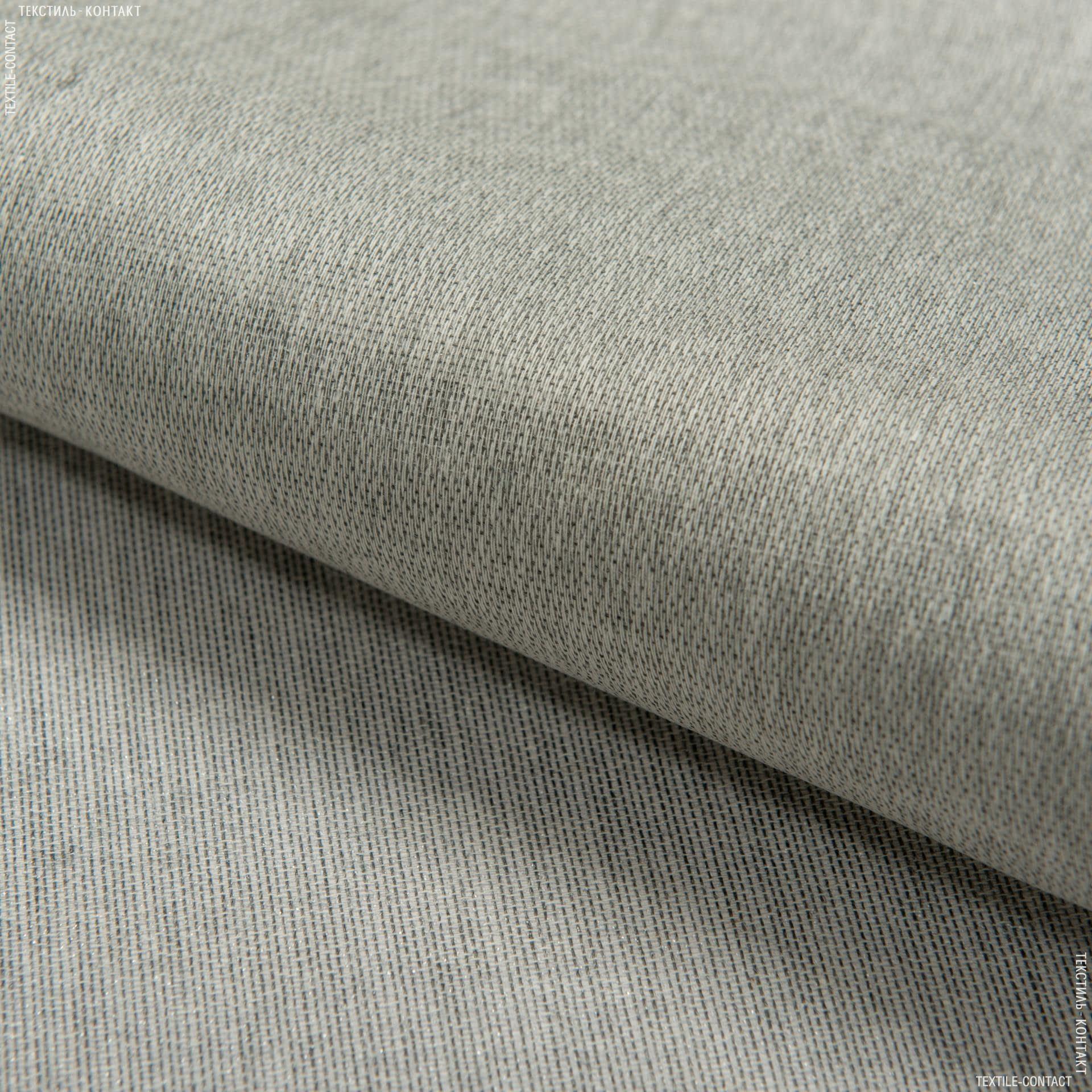 Ткани дублирин, флизелин - Дублирин ткан. серый 100г/м
