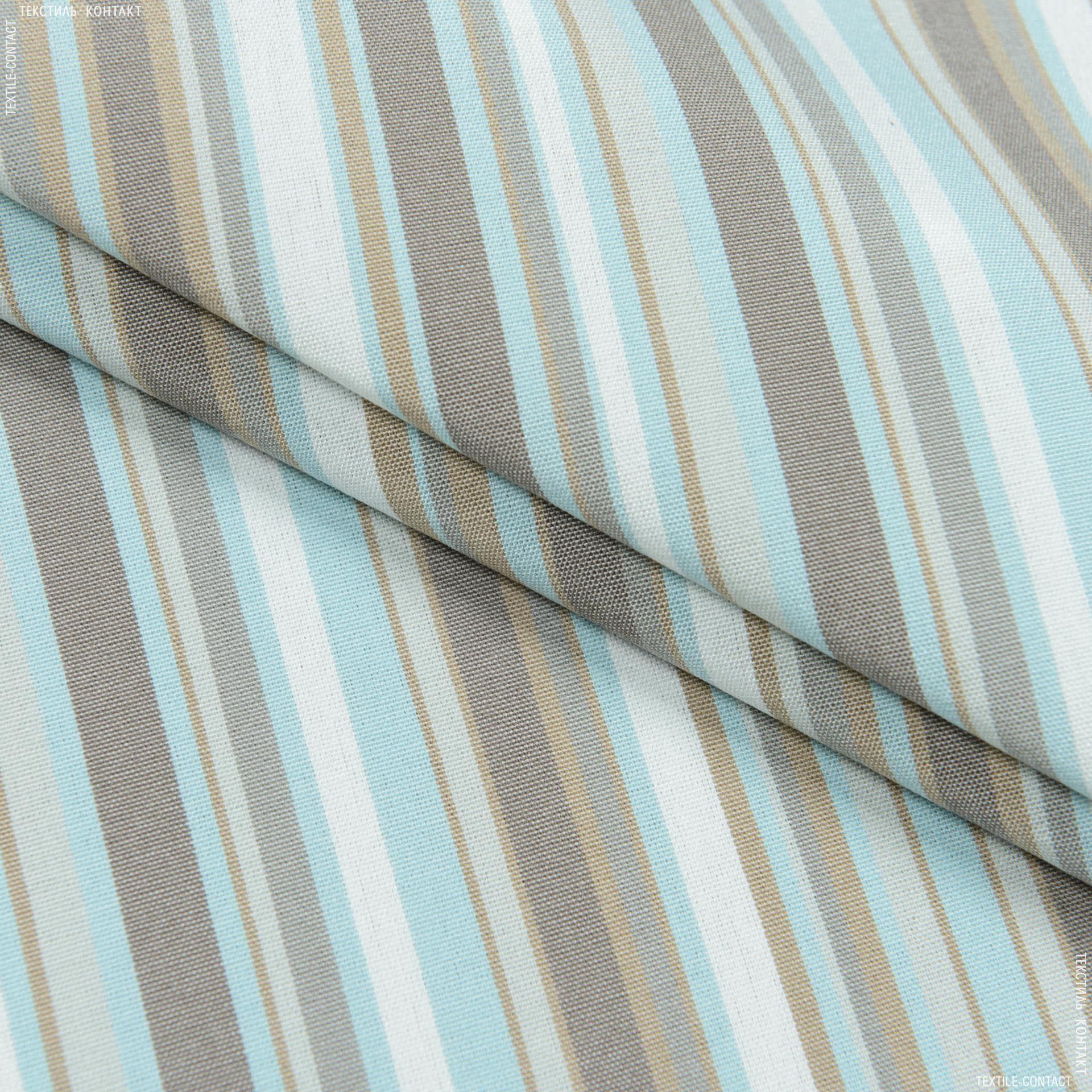 Ткани портьерные ткани - Дралон полоса  мелкая/ бирюза, серый , беж  FRBS1