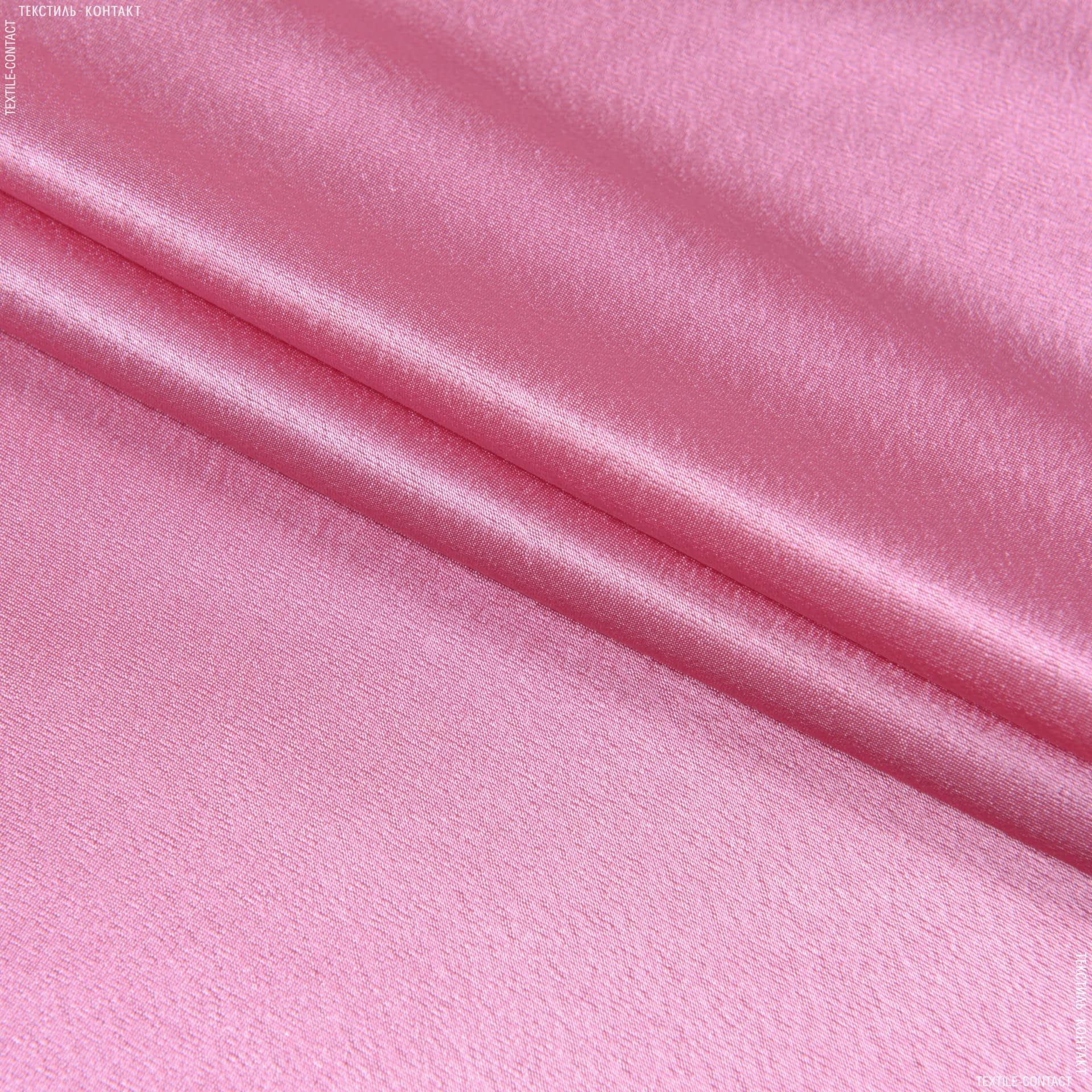 Ткани для банкетных и фуршетных юбок - Креп-сатин темно-розовый