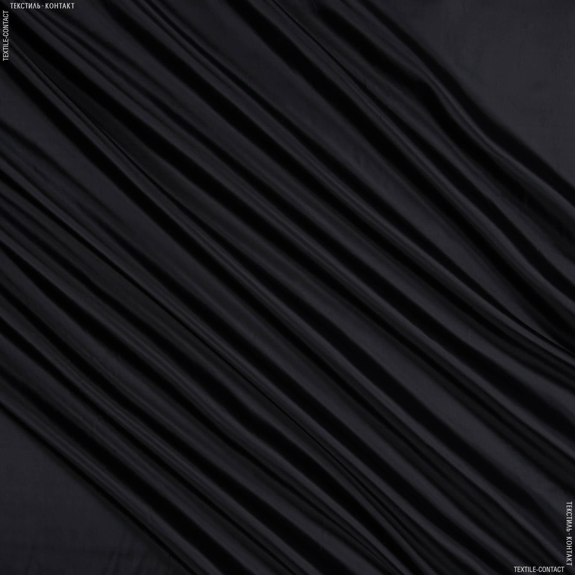 Ткани подкладочная ткань - Подкладка 170т черный