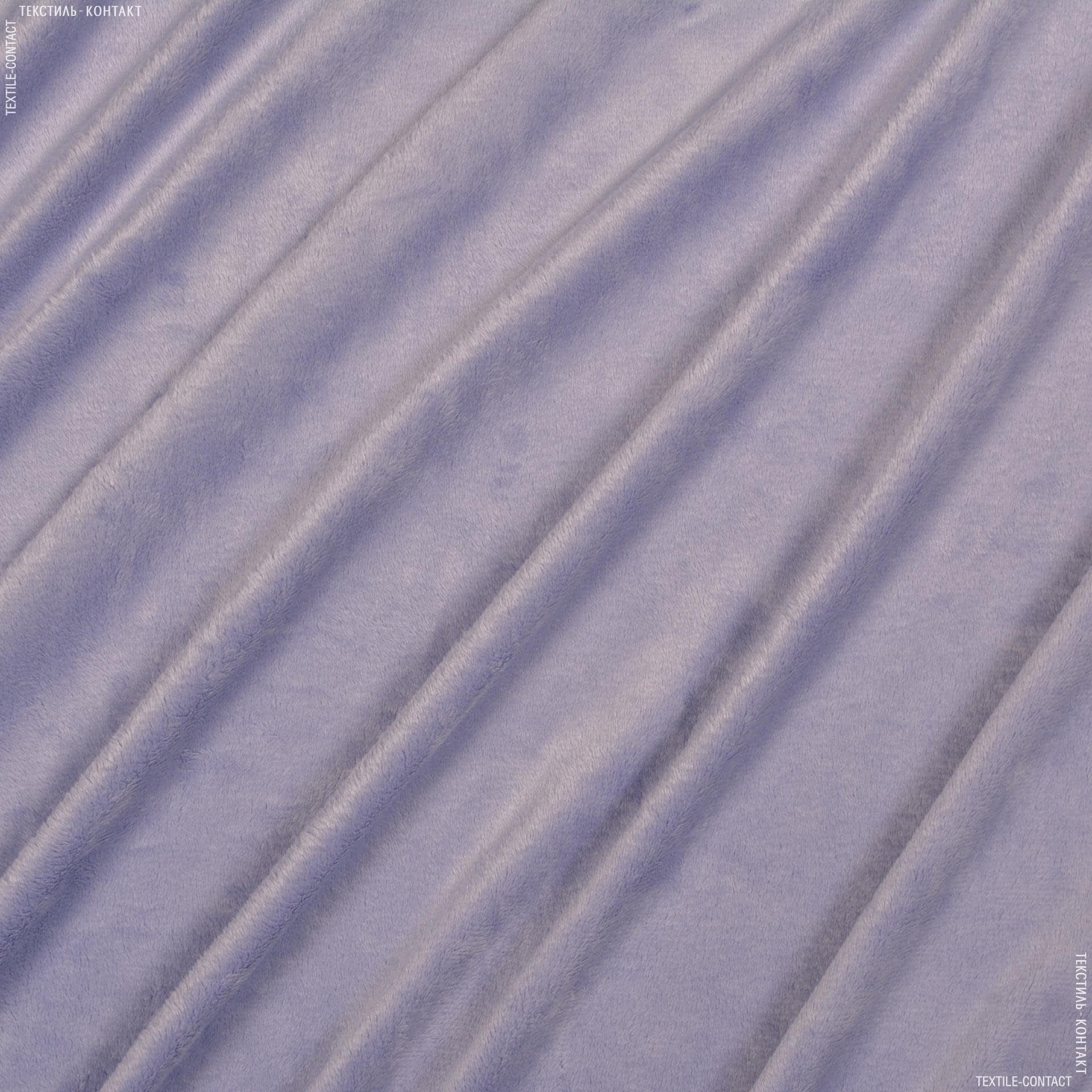 Ткани для мягких игрушек - Плюш (вельбо) светло-сиреневый