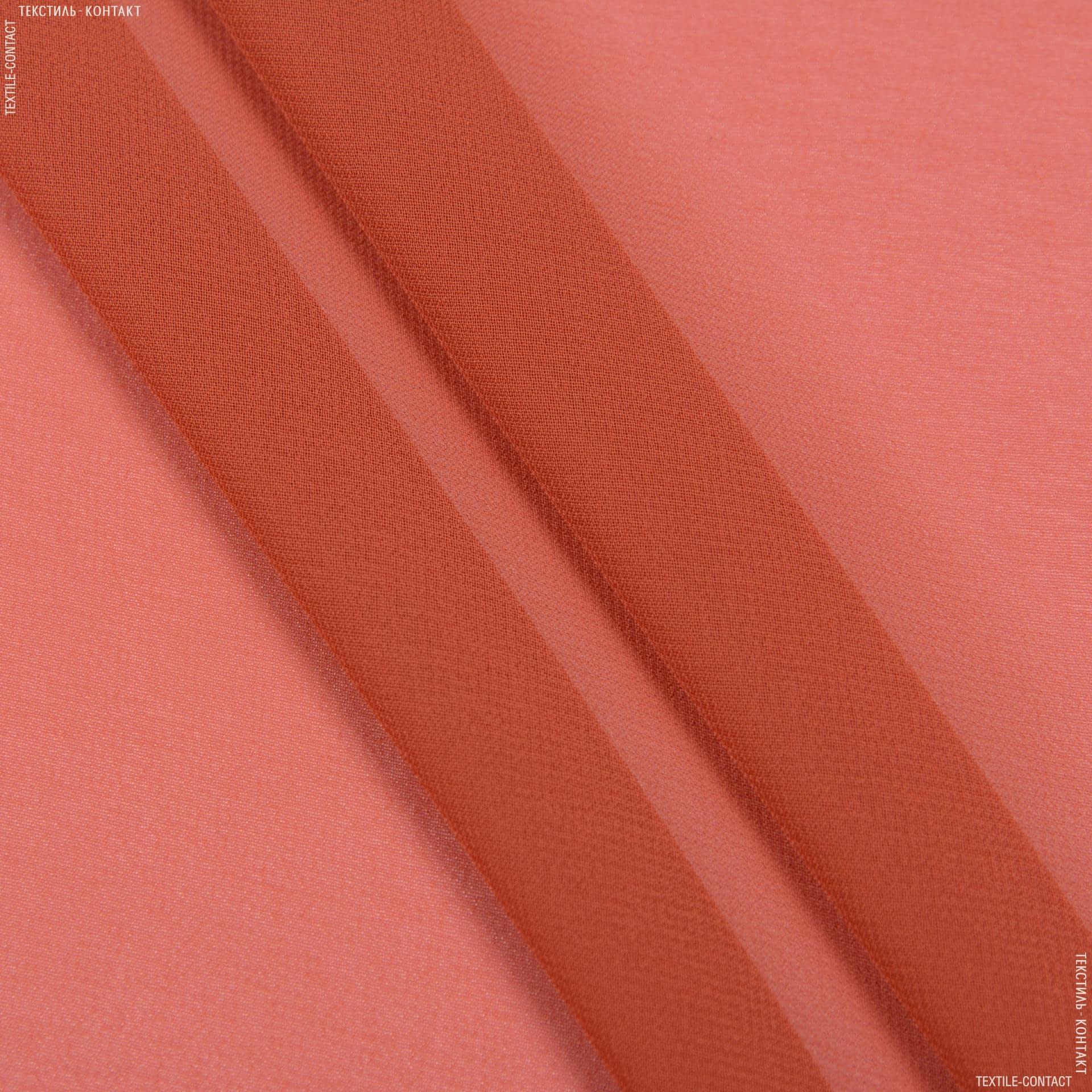 Тканини для хусток та бандан - Шифон мульті теракотовий