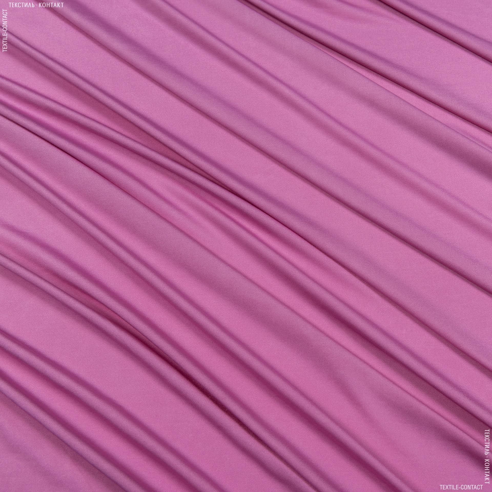 Тканини для суконь - Трикотаж масло бузковий