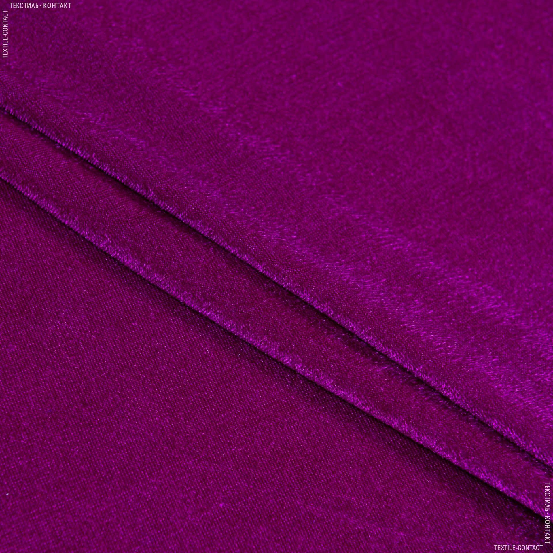 Ткани для платьев - Велюр стрейч фуксия